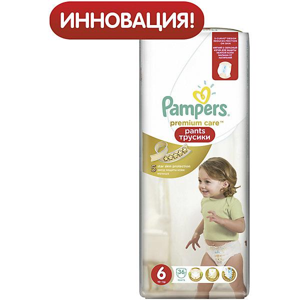 Подгузники-трусики Pampers Premium Care Pants, 16кг+, размер 6, 36 шт., PampersТрусики-подгузники<br>Характеристики:<br><br>• Вид подгузника: трусики<br>• Пол: универсальный<br>• Тип подгузника: одноразовый<br>• Коллекция: Premium Care<br>• Предназначение: для использования в любое время суток <br>• Размер: 6<br>• Вес ребенка: 16+ кг<br>• Количество в упаковке: 36 шт.<br>• Упаковка: пакет<br>• Размер упаковки: 19,5*14,5*47,5 см<br>• Вес в упаковке: 1 кг 480 г<br>• Наружные боковые швы<br>• Подходят для чувствительной кожи<br>• Индикатор влаги<br>• Дышащие материалы<br>• Повышенные впитывающие свойства<br><br>Трусики Pampers Premium Care Pants, 16+ кг, размер 6, 36 шт., Pampers – это новейшая линейка детских подгузников от Pampers, которая сочетает в себе высокое качество и безопасность материалов, удобство использования и комфорт для нежной кожи малыша. Подгузники выполнены в виде трусиков и предназначены для детей весом до 18 кг. Инновационные технологии и современные материалы обеспечивают этим подгузникам Дышащие свойства, что особенно важно для кожи малыша. <br><br>Три впитывающих слоя обеспечивают повышенные впитывающие качества, при этом верхний слой остается сухим и мягким. У трусиков предусмотрена эластичная мягкая резиночка на спинке и манжеты на ножках, что защищает от протекания. У изделия имеется индикатор сухости-влажности: полоска, которая по мере наполнения меняет цвет. Боковые наружные швы не натирают нежную кожу малыша, легко разрываются при смене трусиков. Сзади имеется клейкая лента, которая позволяет зафиксировать свернутые после использования трусики. Трусики подходит как для мальчиков, так и для девочек. <br><br>Трусики Pampers Premium Care Pants, 16+ кг, размер 6, 36 шт., Pampers можно купить в нашем интернет-магазине.<br>Ширина мм: 195; Глубина мм: 145; Высота мм: 475; Вес г: 148; Возраст от месяцев: 12; Возраст до месяцев: 36; Пол: Унисекс; Возраст: Детский; SKU: 5419039;