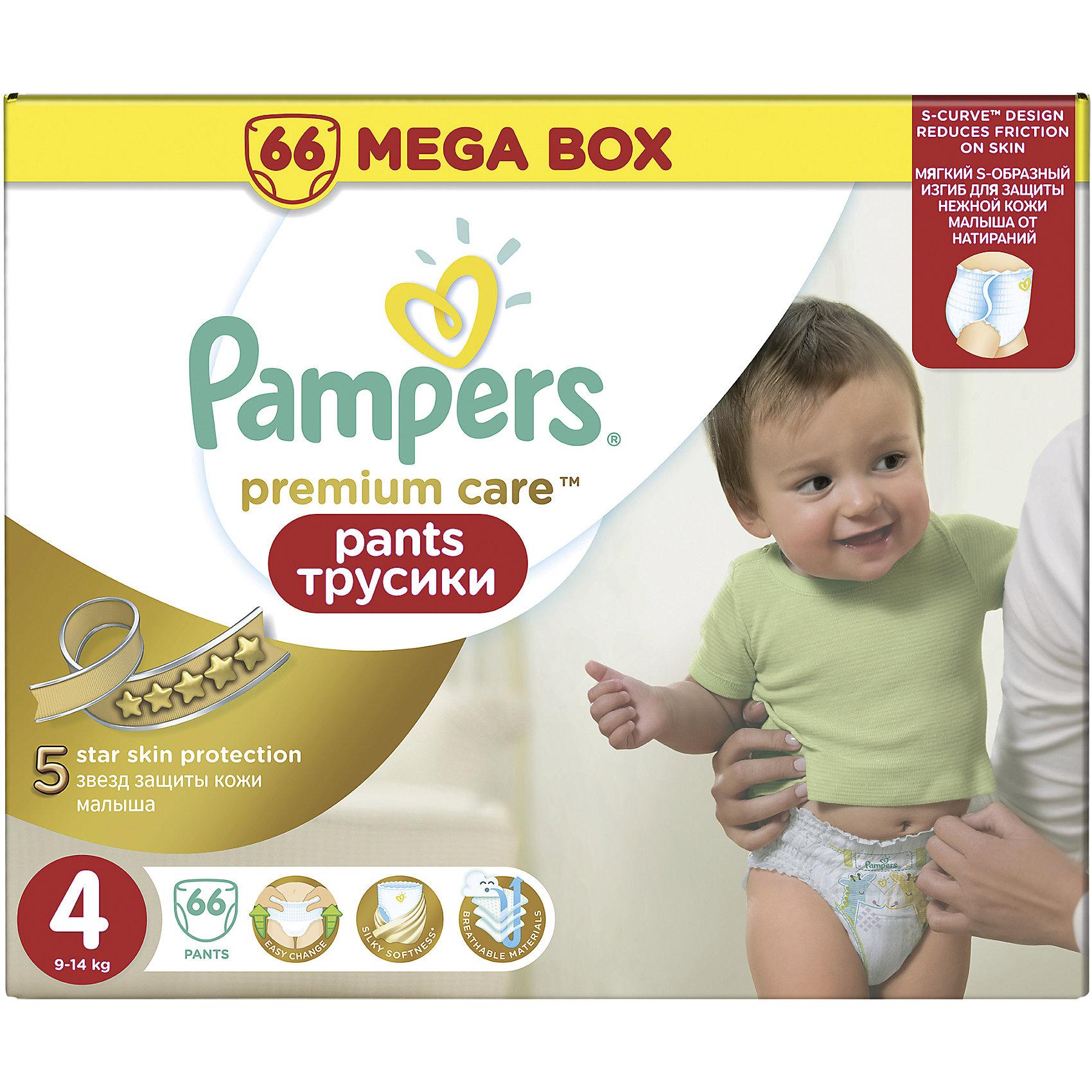 Подгузники-трусики Pampers Premium Care Pants, 9-14кг, размер 4, 66 шт., PampersТрусики-подгузники<br>Характеристики:<br><br>• Вид подгузника: трусики<br>• Пол: универсальный<br>• Тип подгузника: одноразовый<br>• Коллекция: Premium Care<br>• Предназначение: для использования в любое время суток <br>• Размер: 4<br>• Вес ребенка: от 9 до 14 кг<br>• Количество в упаковке: 66 шт.<br>• Упаковка: картонная коробка<br>• Размер упаковки: 36*23,9*30,3 см<br>• Вес в упаковке: 2 кг 477 г<br>• Наружные боковые швы<br>• Подходят для чувствительной кожи<br>• Индикатор влаги<br>• Дышащие материалы<br>• Повышенные впитывающие свойства<br><br>Трусики Pampers Premium Care Pants, 9-14 кг, размер 4, 66 шт., Pampers – это новейшая линейка детских подгузников от Pampers, которая сочетает в себе высокое качество и безопасность материалов, удобство использования и комфорт для нежной кожи малыша. Подгузники выполнены в виде трусиков и предназначены для детей весом до 14 кг. Инновационные технологии и современные материалы обеспечивают этим подгузникам Дышащие свойства, что особенно важно для кожи малыша. <br><br>Три впитывающих слоя обеспечивают повышенные впитывающие качества, при этом верхний слой остается сухим и мягким. У трусиков предусмотрена эластичная мягкая резиночка на спинке и манжеты на ножках, что защищает от протекания. У изделия имеется индикатор сухости-влажности: полоска, которая по мере наполнения меняет цвет. Боковые наружные швы не натирают нежную кожу малыша, легко разрываются при смене трусиков. Сзади имеется клейкая лента, которая позволяет зафиксировать свернутые после использования трусики. Трусики подходит как для мальчиков, так и для девочек. <br><br>Трусики Pampers Premium Care Pants, 9-14 кг, размер 4, 66 шт., Pampers можно купить в нашем интернет-магазине.<br><br>Ширина мм: 360<br>Глубина мм: 239<br>Высота мм: 303<br>Вес г: 2477<br>Возраст от месяцев: 6<br>Возраст до месяцев: 18<br>Пол: Унисекс<br>Возраст: Детский<br>SKU: 5419040