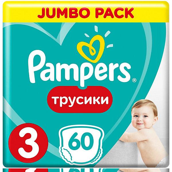 Трусики Pampers Pants, 6-11кг, размер 3, 60 шт., PampersТрусики-подгузники<br>Характеристики:<br><br>• Вид подгузника: трусики<br>• Пол: универсальный<br>• Тип подгузника: одноразовый<br>• Коллекция: Active Baby<br>• Предназначение: для ночного сна <br>• Размер: 3<br>• Вес ребенка: от 6 до 11 кг<br>• Количество в упаковке: 60 шт.<br>• Упаковка: пакет<br>• Размер упаковки: 26,1*14,3*39 см<br>• Вес в упаковке: 1 кг 412 г<br>• Наружные боковые швы<br>• До 12 часов сухости<br>• Эластичные резинки <br>• Дышащие материалы<br>• Повышенные впитывающие свойства<br><br>Трусики Pampers Pants, 6-11 кг, размер 3, 60 шт., Pampers – это новейшая линейка детских подгузников от Pampers, которая сочетает в себе высокое качество и безопасность материалов, удобство использования и комфорт для нежной кожи малыша. Подгузники выполнены в виде трусиков и предназначены для детей весом до 11 кг. Инновационные технологии и современные материалы обеспечивают этим подгузникам Дышащие свойства, что особенно важно для кожи малыша. Повышенные впитывающие качества изделию обеспечивают специальные микрогранулы, сохраняя верхний слой сухим до 12 часов, именно поэтому эту линейку трусиков производитель рекомендует использовать для ночного сна. <br><br>У трусиков предусмотрена эластичная мягкая резиночка на спинке и манжеты на ножках, что защищает от протекания. Боковые наружные швы не натирают нежную кожу малыша, легко разрываются при смене трусиков. Сзади имеется клейкая лента, которая позволяет зафиксировать свернутые после использования трусики. Трусики подходит как для мальчиков, так и для девочек. <br><br>Трусики Pampers Pants, 6-11 кг, размер 3, 60 шт., Pampers можно купить в нашем интернет-магазине.<br>Ширина мм: 261; Глубина мм: 143; Высота мм: 390; Вес г: 1412; Возраст от месяцев: 3; Возраст до месяцев: 12; Пол: Унисекс; Возраст: Детский; SKU: 5419046;