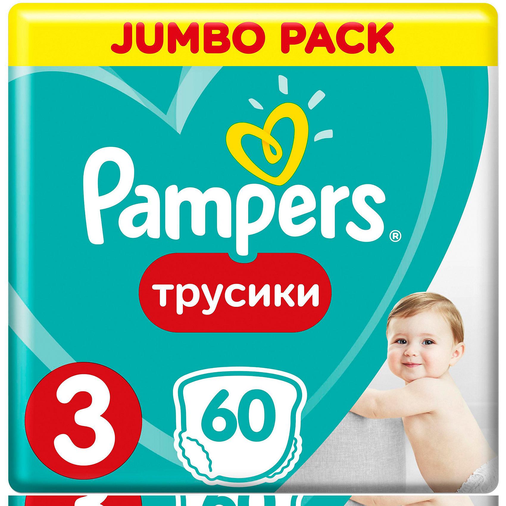 Трусики Pampers Pants, 6-11кг, размер 3, 60 шт., PampersПодгузники 5-12 кг.<br>Характеристики:<br><br>• Вид подгузника: трусики<br>• Пол: универсальный<br>• Тип подгузника: одноразовый<br>• Коллекция: Active Baby<br>• Предназначение: для ночного сна <br>• Размер: 3<br>• Вес ребенка: от 6 до 11 кг<br>• Количество в упаковке: 60 шт.<br>• Упаковка: пакет<br>• Размер упаковки: 26,1*14,3*39 см<br>• Вес в упаковке: 1 кг 412 г<br>• Наружные боковые швы<br>• До 12 часов сухости<br>• Эластичные резинки <br>• Дышащие материалы<br>• Повышенные впитывающие свойства<br><br>Трусики Pampers Pants, 6-11 кг, размер 3, 60 шт., Pampers – это новейшая линейка детских подгузников от Pampers, которая сочетает в себе высокое качество и безопасность материалов, удобство использования и комфорт для нежной кожи малыша. Подгузники выполнены в виде трусиков и предназначены для детей весом до 11 кг. Инновационные технологии и современные материалы обеспечивают этим подгузникам Дышащие свойства, что особенно важно для кожи малыша. Повышенные впитывающие качества изделию обеспечивают специальные микрогранулы, сохраняя верхний слой сухим до 12 часов, именно поэтому эту линейку трусиков производитель рекомендует использовать для ночного сна. <br><br>У трусиков предусмотрена эластичная мягкая резиночка на спинке и манжеты на ножках, что защищает от протекания. Боковые наружные швы не натирают нежную кожу малыша, легко разрываются при смене трусиков. Сзади имеется клейкая лента, которая позволяет зафиксировать свернутые после использования трусики. Трусики подходит как для мальчиков, так и для девочек. <br><br>Трусики Pampers Pants, 6-11 кг, размер 3, 60 шт., Pampers можно купить в нашем интернет-магазине.<br><br>Ширина мм: 261<br>Глубина мм: 143<br>Высота мм: 390<br>Вес г: 1412<br>Возраст от месяцев: 3<br>Возраст до месяцев: 12<br>Пол: Унисекс<br>Возраст: Детский<br>SKU: 5419046