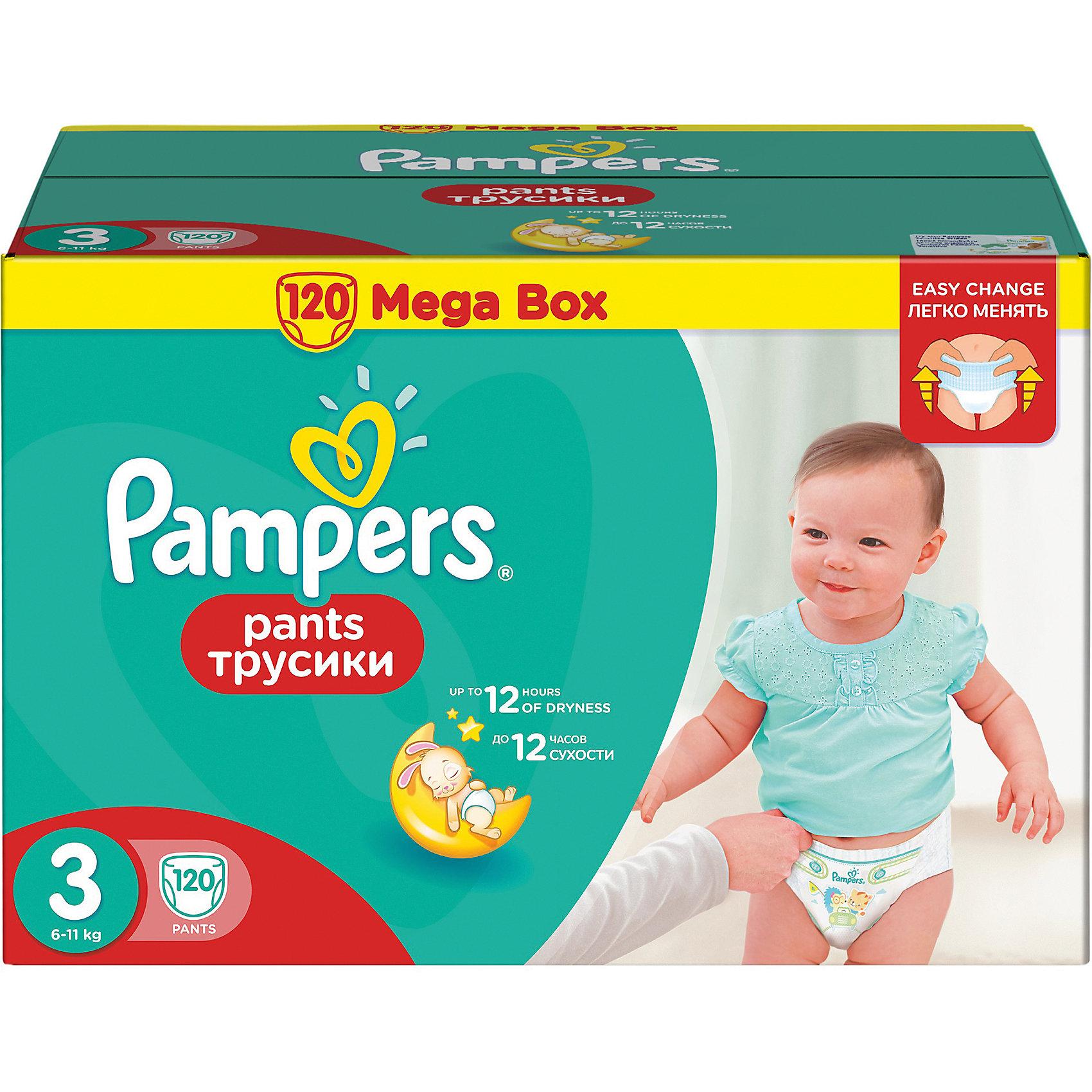 Трусики Pampers Pants, 6-11кг, размер 3, 120 шт., PampersПодгузники 5-12 кг.<br>Характеристики:<br><br>• Вид подгузника: трусики<br>• Пол: универсальный<br>• Тип подгузника: одноразовый<br>• Коллекция: Active Baby<br>• Предназначение: для ночного сна <br>• Размер: 3<br>• Вес ребенка: от 6 до 11 кг<br>• Количество в упаковке: 120 шт.<br>• Упаковка: картонная коробка<br>• Размер упаковки: 41*28,7*30,8 см<br>• Вес в упаковке: 3 кг 197 г<br>• Наружные боковые швы<br>• До 12 часов сухости<br>• Эластичные резинки <br>• Дышащие материалы<br>• Повышенные впитывающие свойства<br><br>Трусики Pampers Pants, 6-11 кг, размер 3, 120 шт., Pampers – это новейшая линейка детских подгузников от Pampers, которая сочетает в себе высокое качество и безопасность материалов, удобство использования и комфорт для нежной кожи малыша. Подгузники выполнены в виде трусиков и предназначены для детей весом до 11 кг. Инновационные технологии и современные материалы обеспечивают этим подгузникам Дышащие свойства, что особенно важно для кожи малыша. Повышенные впитывающие качества изделию обеспечивают специальные микрогранулы, сохраняя верхний слой сухим до 12 часов, именно поэтому эту линейку трусиков производитель рекомендует использовать для ночного сна. <br><br>У трусиков предусмотрена эластичная мягкая резиночка на спинке и манжеты на ножках, что защищает от протекания. Боковые наружные швы не натирают нежную кожу малыша, легко разрываются при смене трусиков. Сзади имеется клейкая лента, которая позволяет зафиксировать свернутые после использования трусики. Трусики подходит как для мальчиков, так и для девочек. <br><br>Трусики Pampers Pants, 6-11 кг, размер 3, 120 шт., Pampers можно купить в нашем интернет-магазине.<br><br>Ширина мм: 410<br>Глубина мм: 287<br>Высота мм: 308<br>Вес г: 3197<br>Возраст от месяцев: 3<br>Возраст до месяцев: 12<br>Пол: Унисекс<br>Возраст: Детский<br>SKU: 5419050