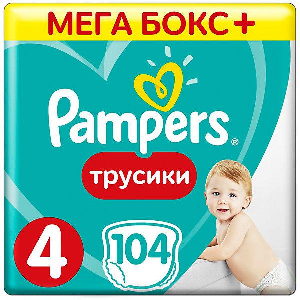 Трусики Pampers Pants, 9-14кг, размер 4, 104 шт., PampersТрусики-подгузники<br>Характеристики:<br><br>• Вид подгузника: трусики<br>• Пол: универсальный<br>• Тип подгузника: одноразовый<br>• Коллекция: Active Baby<br>• Предназначение: для ночного сна <br>• Размер: 4<br>• Вес ребенка: от 9 до 14 кг<br>• Количество в упаковке: 104 шт.<br>• Упаковка: картонная коробка<br>• Размер упаковки: 42,2*29,9*27,3 см<br>• Вес в упаковке: 3 кг 096 г<br>• Наружные боковые швы<br>• До 12 часов сухости<br>• Эластичные резинки <br>• Дышащие материалы<br>• Повышенные впитывающие свойства<br><br>Трусики Pampers Pants, 9-14 кг, размер 4, 104 шт., Pampers – это новейшая линейка детских подгузников от Pampers, которая сочетает в себе высокое качество и безопасность материалов, удобство использования и комфорт для нежной кожи малыша. Подгузники выполнены в виде трусиков и предназначены для детей весом до 14 кг. Инновационные технологии и современные материалы обеспечивают этим подгузникам Дышащие свойства, что особенно важно для кожи малыша. Повышенные впитывающие качества изделию обеспечивают специальные микрогранулы, сохраняя верхний слой сухим до 12 часов, именно поэтому эту линейку трусиков производитель рекомендует использовать для ночного сна. <br><br>У трусиков предусмотрена эластичная мягкая резиночка на спинке и манжеты на ножках, что защищает от протекания. Боковые наружные швы не натирают нежную кожу малыша, легко разрываются при смене трусиков. Сзади имеется клейкая лента, которая позволяет зафиксировать свернутые после использования трусики. Трусики подходит как для мальчиков, так и для девочек. <br><br>Трусики Pampers Pants, 9-14 кг, размер 4, 104 шт., Pampers можно купить в нашем интернет-магазине.<br>Ширина мм: 422; Глубина мм: 299; Высота мм: 273; Вес г: 3096; Возраст от месяцев: 6; Возраст до месяцев: 18; Пол: Унисекс; Возраст: Детский; SKU: 5419051;