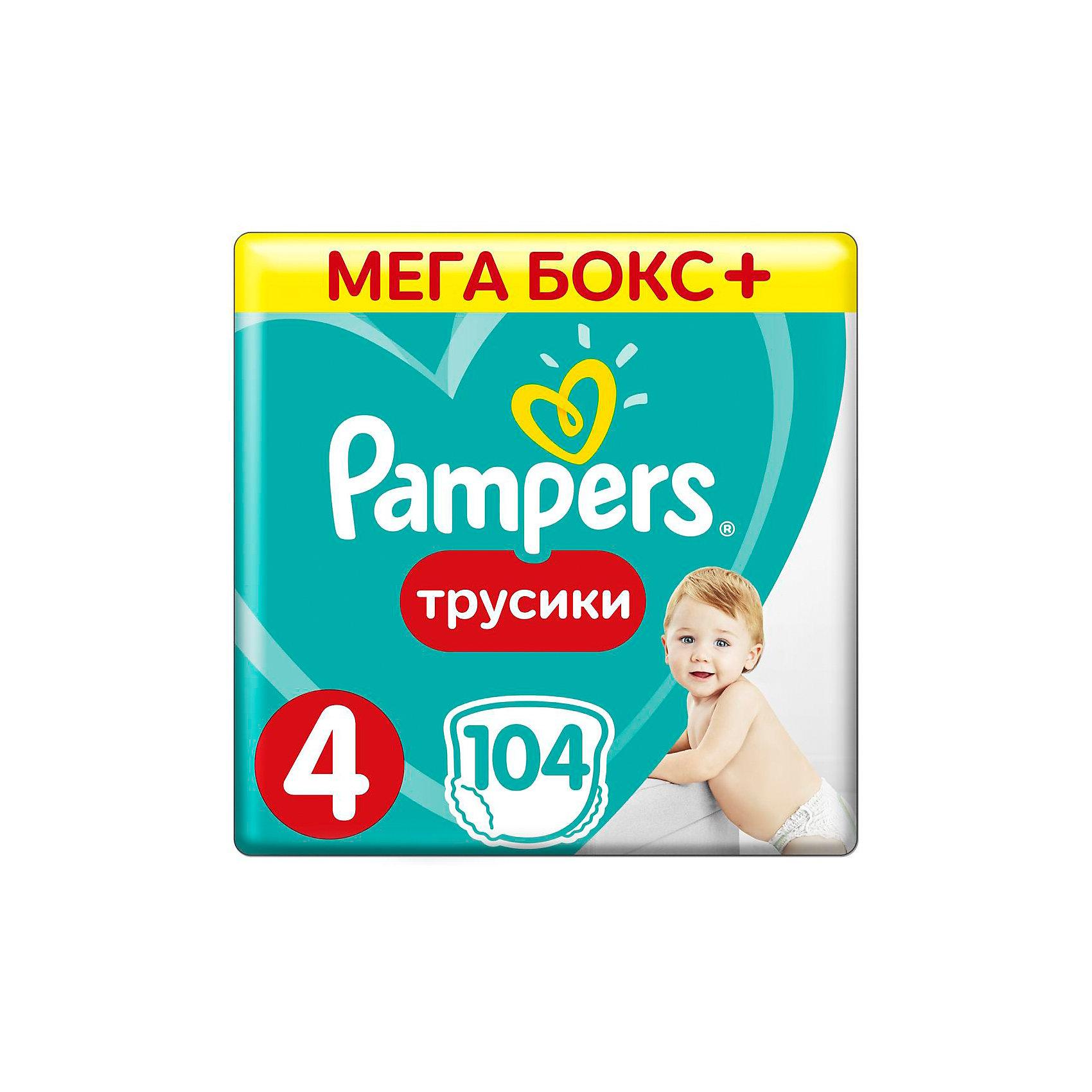 Трусики Pampers Pants, 9-14кг, размер 4, 104 шт., PampersТрусики-подгузники<br>Характеристики:<br><br>• Вид подгузника: трусики<br>• Пол: универсальный<br>• Тип подгузника: одноразовый<br>• Коллекция: Active Baby<br>• Предназначение: для ночного сна <br>• Размер: 4<br>• Вес ребенка: от 9 до 14 кг<br>• Количество в упаковке: 104 шт.<br>• Упаковка: картонная коробка<br>• Размер упаковки: 42,2*29,9*27,3 см<br>• Вес в упаковке: 3 кг 096 г<br>• Наружные боковые швы<br>• До 12 часов сухости<br>• Эластичные резинки <br>• Дышащие материалы<br>• Повышенные впитывающие свойства<br><br>Трусики Pampers Pants, 9-14 кг, размер 4, 104 шт., Pampers – это новейшая линейка детских подгузников от Pampers, которая сочетает в себе высокое качество и безопасность материалов, удобство использования и комфорт для нежной кожи малыша. Подгузники выполнены в виде трусиков и предназначены для детей весом до 14 кг. Инновационные технологии и современные материалы обеспечивают этим подгузникам Дышащие свойства, что особенно важно для кожи малыша. Повышенные впитывающие качества изделию обеспечивают специальные микрогранулы, сохраняя верхний слой сухим до 12 часов, именно поэтому эту линейку трусиков производитель рекомендует использовать для ночного сна. <br><br>У трусиков предусмотрена эластичная мягкая резиночка на спинке и манжеты на ножках, что защищает от протекания. Боковые наружные швы не натирают нежную кожу малыша, легко разрываются при смене трусиков. Сзади имеется клейкая лента, которая позволяет зафиксировать свернутые после использования трусики. Трусики подходит как для мальчиков, так и для девочек. <br><br>Трусики Pampers Pants, 9-14 кг, размер 4, 104 шт., Pampers можно купить в нашем интернет-магазине.<br><br>Ширина мм: 422<br>Глубина мм: 299<br>Высота мм: 273<br>Вес г: 3096<br>Возраст от месяцев: 6<br>Возраст до месяцев: 18<br>Пол: Унисекс<br>Возраст: Детский<br>SKU: 5419051