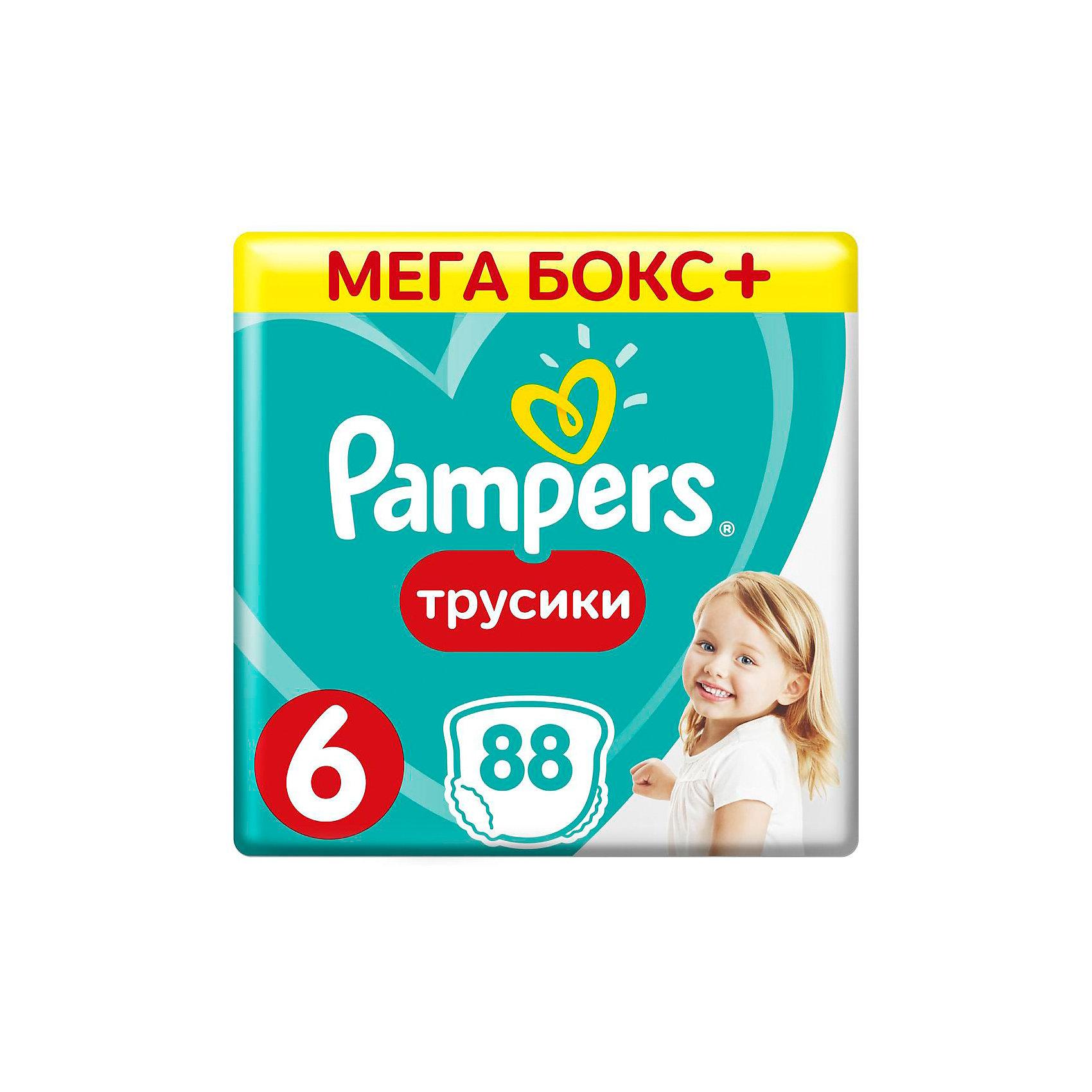 Трусики Pampers Pants, 16кг+, размер 6, 88 шт., PampersПодгузники более 12 кг.<br>Характеристики:<br><br>• Вид подгузника: трусики<br>• Пол: универсальный<br>• Тип подгузника: одноразовый<br>• Коллекция: Active Baby<br>• Предназначение: для ночного сна <br>• Размер: 6<br>• Вес ребенка: 16+ кг<br>• Количество в упаковке: 88 шт.<br>• Упаковка: картонная коробка<br>• Размер упаковки: 49,7*23,1*26,7 см<br>• Вес в упаковке: 4 кг 598 г<br>• Наружные боковые швы<br>• До 12 часов сухости<br>• Эластичные резинки <br>• Дышащие материалы<br>• Повышенные впитывающие свойства<br><br>Трусики Pampers Pants, 16+ кг, размер 6, 88 шт., Pampers – это новейшая линейка детских подгузников от Pampers, которая сочетает в себе высокое качество и безопасность материалов, удобство использования и комфорт для нежной кожи малыша. Подгузники выполнены в виде трусиков и предназначены для детей весом до 11 кг. Инновационные технологии и современные материалы обеспечивают этим подгузникам Дышащие свойства, что особенно важно для кожи малыша. Повышенные впитывающие качества изделию обеспечивают специальные микрогранулы, сохраняя верхний слой сухим до 12 часов, именно поэтому эту линейку трусиков производитель рекомендует использовать для ночного сна. <br><br>У трусиков предусмотрена эластичная мягкая резиночка на спинке и манжеты на ножках, что защищает от протекания. Боковые наружные швы не натирают нежную кожу малыша, легко разрываются при смене трусиков. Сзади имеется клейкая лента, которая позволяет зафиксировать свернутые после использования трусики. Трусики подходит как для мальчиков, так и для девочек. <br><br>Трусики Pampers Pants, 16+ кг, размер 6, 88 шт., Pampers можно купить в нашем интернет-магазине.<br><br>Ширина мм: 497<br>Глубина мм: 231<br>Высота мм: 267<br>Вес г: 4598<br>Возраст от месяцев: 12<br>Возраст до месяцев: 36<br>Пол: Унисекс<br>Возраст: Детский<br>SKU: 5419053