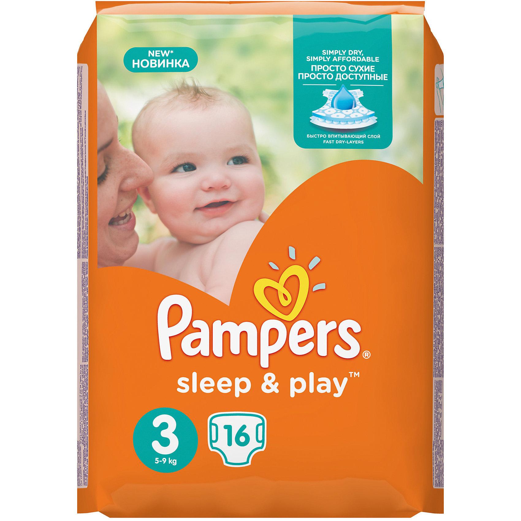 Подгузники Pampers Sleep &amp; Play, 5-9 кг, 3 размер, 16 шт., PampersПодгузники классические<br>Характеристики:<br><br>• Пол: универсальный<br>• Тип подгузника: одноразовый<br>• Коллекция: Sleep &amp; Play<br>• Предназначение: для использования в любое время суток <br>• Размер: 3<br>• Вес ребенка: от 5 до 9 кг<br>• Количество в упаковке: 16 шт.<br>• Упаковка: пакет<br>• Размер упаковки: 14,4*11,5*19,8 см<br>• Вес в упаковке: 359 г<br>• Эластичные застежки-липучки<br>• Быстро впитывающий слой<br>• Яркий дизайн<br>• Сохранение сухости в течение 9-ти часов<br>• Содержит экстракт ромашки<br><br>Подгузники Pampers Sleep &amp; Play, 5-9 кг, 3 размер, 16 шт., Pampers – это линейка классических детских подгузников от Pampers, которая сочетает в себе качество и безопасность материалов, удобство использования и комфорт для нежной кожи малыша. Подгузники предназначены для младенцев весом до 9 кг. Инновационные технологии и современные материалы обеспечивают этим подгузникам Дышащие свойства, что особенно важно для кожи малыша. <br><br>Впитывающие свойства изделию обеспечивает уникальный слой, который равномерно распределяет влагу внутри подгузника, при этом сохраняя сухость верхнего слоя. У подгузников предусмотрена эластичная мягкая резиночка на спинке. Широкие липучки с двух сторон обеспечивают надежную фиксацию. В составе подгузника имеется экстракт ромашки, который защищает кожу ребенка от раздражений. Подгузник подходит как для мальчиков, так и для девочек. <br><br>Подгузники Pampers Sleep &amp; Play, 5-9 кг, 3 размер, 16 шт., Pampers можно купить в нашем интернет-магазине.<br><br>Ширина мм: 144<br>Глубина мм: 115<br>Высота мм: 198<br>Вес г: 359<br>Возраст от месяцев: 3<br>Возраст до месяцев: 12<br>Пол: Унисекс<br>Возраст: Детский<br>SKU: 5419055