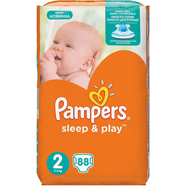Подгузники Pampers Sleep &amp; Play, 3-6 кг, 2 размер, 88 шт., PampersПодгузники классические<br>Характеристики:<br><br>• Пол: универсальный<br>• Тип подгузника: одноразовый<br>• Коллекция: Sleep &amp; Play<br>• Предназначение: для использования в любое время суток <br>• Размер: 2<br>• Вес ребенка: от 3 до 6 кг<br>• Количество в упаковке: 88 шт.<br>• Упаковка: пакет<br>• Размер упаковки: 33,2*11,4*35,8 см<br>• Вес в упаковке: 1 кг 623 г<br>• Эластичные застежки-липучки<br>• Быстро впитывающий слой<br>• Яркий дизайн<br>• Сохранение сухости в течение 9-ти часов<br>• Содержит экстракт ромашки<br><br>Подгузники Pampers Sleep &amp; Play, 3-6 кг, 2 размер, 88 шт., Pampers – это линейка классических детских подгузников от Pampers, которая сочетает в себе качество и безопасность материалов, удобство использования и комфорт для нежной кожи малыша. Подгузники предназначены для младенцев весом до 6 кг. Инновационные технологии и современные материалы обеспечивают этим подгузникам Дышащие свойства, что особенно важно для кожи малыша. <br><br>Впитывающие свойства изделию обеспечивает уникальный слой, который равномерно распределяет влагу внутри подгузника, при этом сохраняя сухость верхнего слоя. У подгузников предусмотрена эластичная мягкая резиночка на спинке. Широкие липучки с двух сторон обеспечивают надежную фиксацию. В составе подгузника имеется экстракт ромашки, который защищает кожу ребенка от раздражений. Подгузник подходит как для мальчиков, так и для девочек. <br><br>Подгузники Pampers Sleep &amp; Play, 3-6 кг, 2 размер, 88 шт., Pampers можно купить в нашем интернет-магазине.<br><br>Ширина мм: 332<br>Глубина мм: 114<br>Высота мм: 358<br>Вес г: 1623<br>Возраст от месяцев: 3<br>Возраст до месяцев: 8<br>Пол: Унисекс<br>Возраст: Детский<br>SKU: 5419058