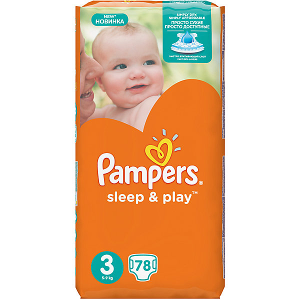 Подгузники Pampers Sleep &amp; Play, 5-9 кг, 3 размер, 78 шт., PampersПодгузники классические<br>Характеристики:<br><br>• Пол: универсальный<br>• Тип подгузника: одноразовый<br>• Коллекция: Sleep &amp; Play<br>• Предназначение: для использования в любое время суток <br>• Размер: 3<br>• Вес ребенка: от 5 до 9 кг<br>• Количество в упаковке: 78 шт.<br>• Упаковка: пакет<br>• Размер упаковки: 32,7*11,5*39,5 см<br>• Вес в упаковке: 1 кг 737 г<br>• Эластичные застежки-липучки<br>• Быстро впитывающий слой<br>• Яркий дизайн<br>• Сохранение сухости в течение 9-ти часов<br>• Содержит экстракт ромашки<br><br>Подгузники Pampers Sleep &amp; Play, 5-9 кг, 3 размер, 78 шт., Pampers – это линейка классических детских подгузников от Pampers, которая сочетает в себе качество и безопасность материалов, удобство использования и комфорт для нежной кожи малыша. Подгузники предназначены для младенцев весом до 9 кг. Инновационные технологии и современные материалы обеспечивают этим подгузникам Дышащие свойства, что особенно важно для кожи малыша. <br><br>Впитывающие свойства изделию обеспечивает уникальный слой, который равномерно распределяет влагу внутри подгузника, при этом сохраняя сухость верхнего слоя. У подгузников предусмотрена эластичная мягкая резиночка на спинке. Широкие липучки с двух сторон обеспечивают надежную фиксацию. В составе подгузника имеется экстракт ромашки, который защищает кожу ребенка от раздражений. Подгузник подходит как для мальчиков, так и для девочек. <br><br>Подгузники Pampers Sleep &amp; Play, 5-9 кг, 3 размер, 78 шт., Pampers можно купить в нашем интернет-магазине.<br>Ширина мм: 327; Глубина мм: 115; Высота мм: 395; Вес г: 1737; Возраст от месяцев: 3; Возраст до месяцев: 12; Пол: Унисекс; Возраст: Детский; SKU: 5419059;