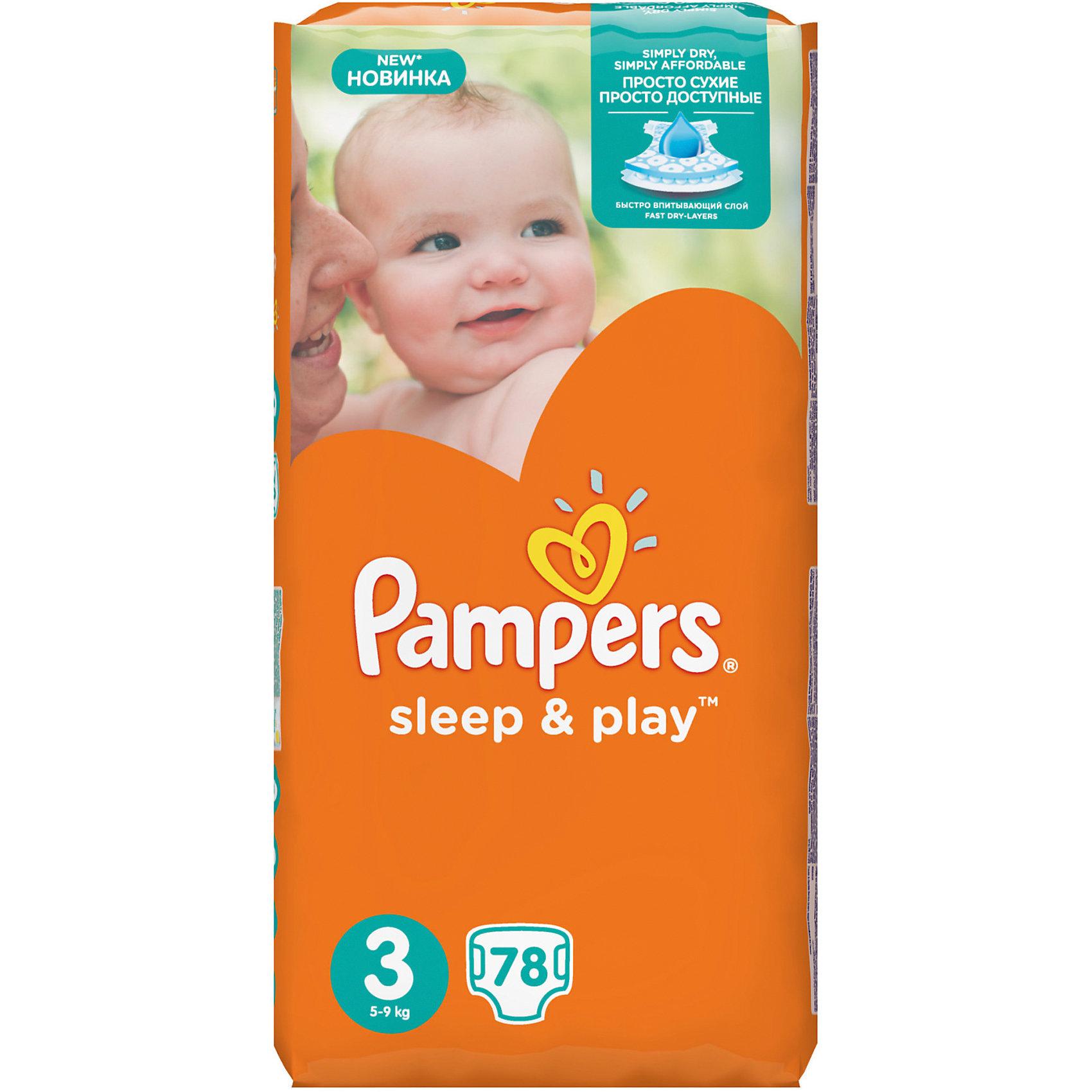 Подгузники Pampers Sleep &amp; Play, 5-9 кг, 3 размер, 78 шт., PampersПодгузники классические<br>Характеристики:<br><br>• Пол: универсальный<br>• Тип подгузника: одноразовый<br>• Коллекция: Sleep &amp; Play<br>• Предназначение: для использования в любое время суток <br>• Размер: 3<br>• Вес ребенка: от 5 до 9 кг<br>• Количество в упаковке: 78 шт.<br>• Упаковка: пакет<br>• Размер упаковки: 32,7*11,5*39,5 см<br>• Вес в упаковке: 1 кг 737 г<br>• Эластичные застежки-липучки<br>• Быстро впитывающий слой<br>• Яркий дизайн<br>• Сохранение сухости в течение 9-ти часов<br>• Содержит экстракт ромашки<br><br>Подгузники Pampers Sleep &amp; Play, 5-9 кг, 3 размер, 78 шт., Pampers – это линейка классических детских подгузников от Pampers, которая сочетает в себе качество и безопасность материалов, удобство использования и комфорт для нежной кожи малыша. Подгузники предназначены для младенцев весом до 9 кг. Инновационные технологии и современные материалы обеспечивают этим подгузникам Дышащие свойства, что особенно важно для кожи малыша. <br><br>Впитывающие свойства изделию обеспечивает уникальный слой, который равномерно распределяет влагу внутри подгузника, при этом сохраняя сухость верхнего слоя. У подгузников предусмотрена эластичная мягкая резиночка на спинке. Широкие липучки с двух сторон обеспечивают надежную фиксацию. В составе подгузника имеется экстракт ромашки, который защищает кожу ребенка от раздражений. Подгузник подходит как для мальчиков, так и для девочек. <br><br>Подгузники Pampers Sleep &amp; Play, 5-9 кг, 3 размер, 78 шт., Pampers можно купить в нашем интернет-магазине.<br><br>Ширина мм: 327<br>Глубина мм: 115<br>Высота мм: 395<br>Вес г: 1737<br>Возраст от месяцев: 3<br>Возраст до месяцев: 12<br>Пол: Унисекс<br>Возраст: Детский<br>SKU: 5419059