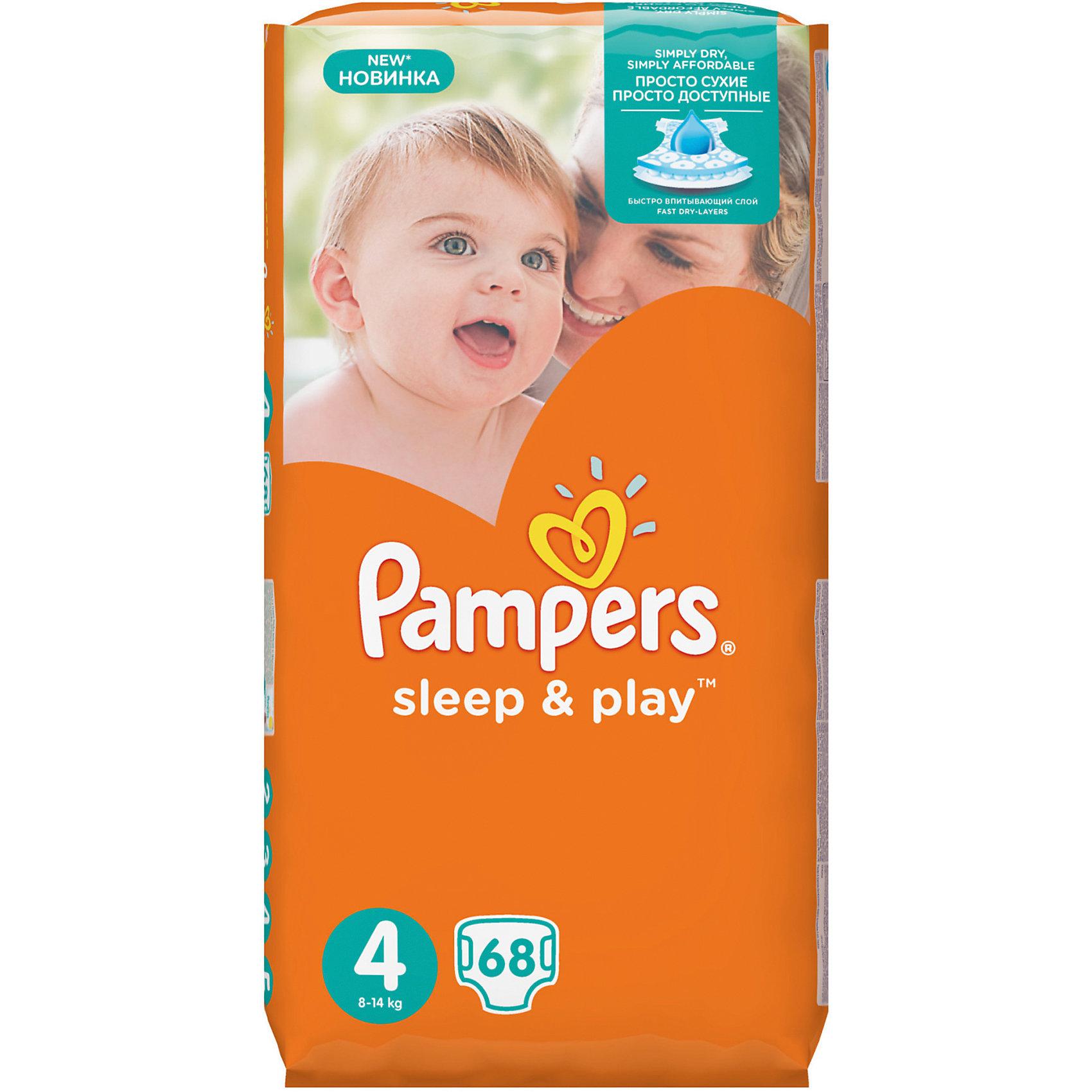 Подгузники Pampers Sleep &amp; Play, 8-14 кг, 4 размер, 68 шт., PampersПодгузники классические<br>Характеристики:<br><br>• Пол: универсальный<br>• Тип подгузника: одноразовый<br>• Коллекция: Sleep &amp; Play<br>• Предназначение: для использования в любое время суток <br>• Размер: 4<br>• Вес ребенка: от 8 до 14 кг<br>• Количество в упаковке: 68 шт.<br>• Упаковка: пакет<br>• Размер упаковки: 26,4*11,8*42,7 см<br>• Вес в упаковке: 1 кг 908 г<br>• Эластичные застежки-липучки<br>• Быстро впитывающий слой<br>• Яркий дизайн<br>• Сохранение сухости в течение 9-ти часов<br>• Содержит экстракт ромашки<br><br>Подгузники Pampers Sleep &amp; Play, 8-14 кг, 4 размер, 68 шт., Pampers – это линейка классических детских подгузников от Pampers, которая сочетает в себе качество и безопасность материалов, удобство использования и комфорт для нежной кожи малыша. Подгузники предназначены для младенцев весом до 14 кг. Инновационные технологии и современные материалы обеспечивают этим подгузникам Дышащие свойства, что особенно важно для кожи малыша. <br><br>Впитывающие свойства изделию обеспечивает уникальный слой, который равномерно распределяет влагу внутри подгузника, при этом сохраняя сухость верхнего слоя. У подгузников предусмотрена эластичная мягкая резиночка на спинке. Широкие липучки с двух сторон обеспечивают надежную фиксацию. В составе подгузника имеется экстракт ромашки, который защищает кожу ребенка от раздражений. Подгузник подходит как для мальчиков, так и для девочек. <br><br>Подгузники Pampers Sleep &amp; Play, 8-14 кг, 4 размер, 68 шт., Pampers можно купить в нашем интернет-магазине.<br><br>Ширина мм: 264<br>Глубина мм: 118<br>Высота мм: 427<br>Вес г: 1908<br>Возраст от месяцев: 6<br>Возраст до месяцев: 24<br>Пол: Унисекс<br>Возраст: Детский<br>SKU: 5419060
