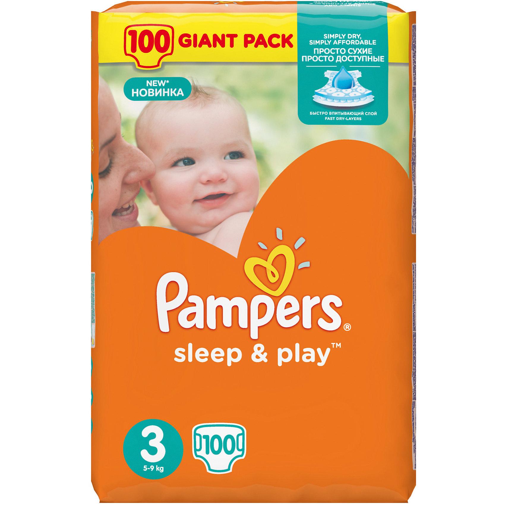 Подгузники Pampers Sleep &amp; Play, 5-9 кг, 3 размер, 100 шт., PampersПодгузники<br>Характеристики:<br><br>• Пол: универсальный<br>• Тип подгузника: одноразовый<br>• Коллекция: Sleep &amp; Play<br>• Предназначение: для использования в любое время суток <br>• Размер: 3<br>• Вес ребенка: от 5 до 9 кг<br>• Количество в упаковке: 100 шт.<br>• Упаковка: пакет<br>• Размер упаковки: 37,7*11,5*39,5 см<br>• Вес в упаковке: 2 кг 522 г<br>• Эластичные застежки-липучки<br>• Быстро впитывающий слой<br>• Яркий дизайн<br>• Сохранение сухости в течение 9-ти часов<br>• Содержит экстракт ромашки<br><br>Подгузники Pampers Sleep &amp; Play, 5-9 кг, 3 размер, 100 шт., Pampers – это линейка классических детских подгузников от Pampers, которая сочетает в себе качество и безопасность материалов, удобство использования и комфорт для нежной кожи малыша. Подгузники предназначены для младенцев весом до 9 кг. Инновационные технологии и современные материалы обеспечивают этим подгузникам Дышащие свойства, что особенно важно для кожи малыша. <br><br>Впитывающие свойства изделию обеспечивает уникальный слой, который равномерно распределяет влагу внутри подгузника, при этом сохраняя сухость верхнего слоя. У подгузников предусмотрена эластичная мягкая резиночка на спинке. Широкие липучки с двух сторон обеспечивают надежную фиксацию. В составе подгузника имеется экстракт ромашки, который защищает кожу ребенка от раздражений. Подгузник подходит как для мальчиков, так и для девочек. <br><br>Подгузники Pampers Sleep &amp; Play, 5-9 кг, 3 размер, 100 шт., Pampers можно купить в нашем интернет-магазине.<br><br>Ширина мм: 377<br>Глубина мм: 115<br>Высота мм: 395<br>Вес г: 2522<br>Возраст от месяцев: 3<br>Возраст до месяцев: 12<br>Пол: Унисекс<br>Возраст: Детский<br>SKU: 5419062