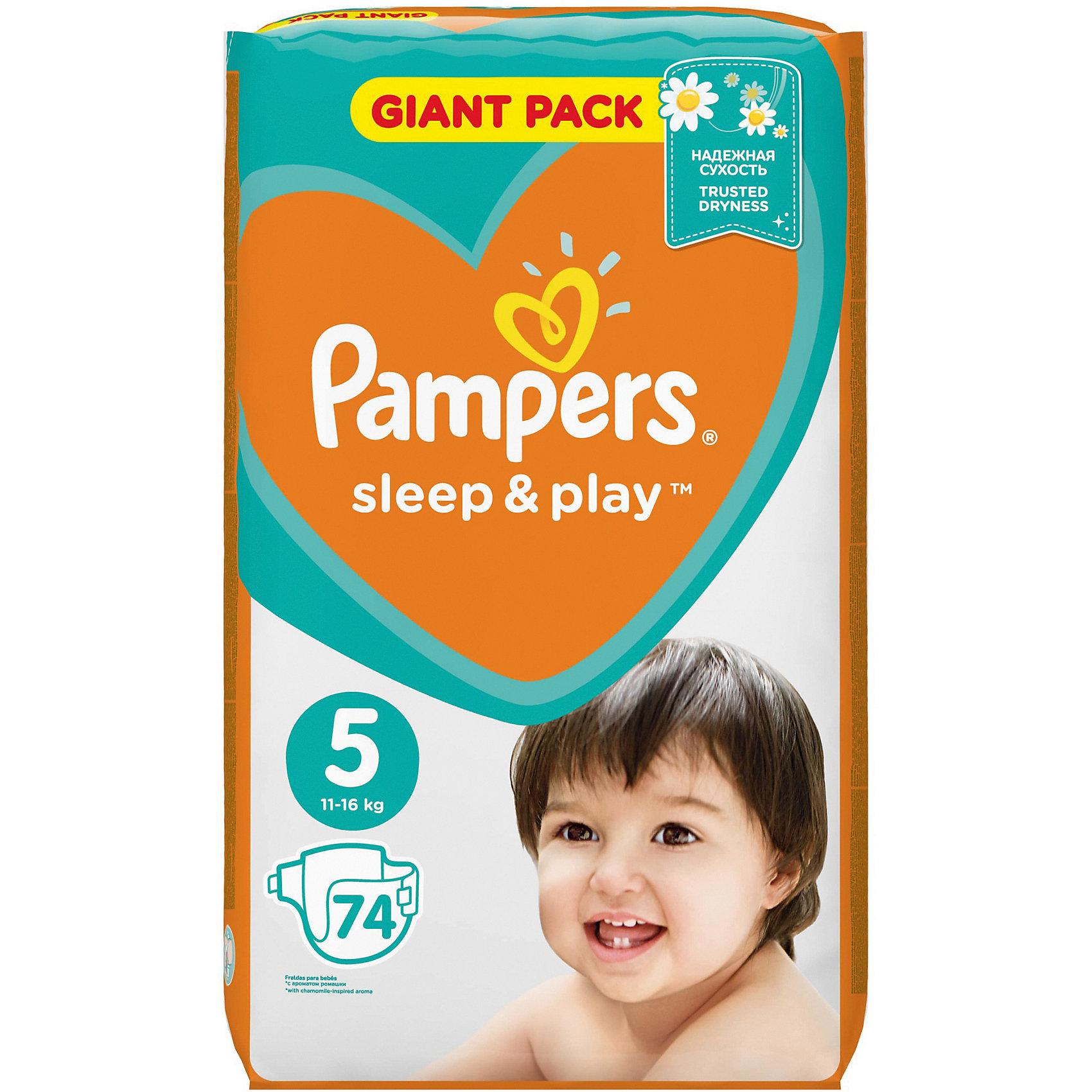 Подгузники Pampers Sleep &amp; Play, 11-18 кг, 5 размер, 74 шт., PampersПодгузники классические<br>Характеристики:<br><br>• Пол: универсальный<br>• Тип подгузника: одноразовый<br>• Коллекция: Sleep &amp; Play<br>• Предназначение: для использования в любое время суток <br>• Размер: 5<br>• Вес ребенка: от 11 до 18 кг<br>• Количество в упаковке: 74 шт.<br>• Упаковка: пакет<br>• Размер упаковки: 29,8*11,8*44 см<br>• Вес в упаковке: 2 кг 212 г<br>• Эластичные застежки-липучки<br>• Быстро впитывающий слой<br>• Яркий дизайн<br>• Сохранение сухости в течение 9-ти часов<br>• Содержит экстракт ромашки<br><br>Подгузники Pampers Sleep &amp; Play, 11-18 кг, 5 размер, 74 шт., Pampers – это линейка классических детских подгузников от Pampers, которая сочетает в себе качество и безопасность материалов, удобство использования и комфорт для нежной кожи малыша. Подгузники предназначены для младенцев весом до 18 кг. Инновационные технологии и современные материалы обеспечивают этим подгузникам Дышащие свойства, что особенно важно для кожи малыша. <br><br>Впитывающие свойства изделию обеспечивает уникальный слой, который равномерно распределяет влагу внутри подгузника, при этом сохраняя сухость верхнего слоя. У подгузников предусмотрена эластичная мягкая резиночка на спинке. Широкие липучки с двух сторон обеспечивают надежную фиксацию. В составе подгузника имеется экстракт ромашки, который защищает кожу ребенка от раздражений. Подгузник подходит как для мальчиков, так и для девочек. <br><br>Подгузники Pampers Sleep &amp; Play, 11-18 кг, 5 размер, 74 шт., Pampers можно купить в нашем интернет-магазине.<br><br>Ширина мм: 298<br>Глубина мм: 118<br>Высота мм: 440<br>Вес г: 2212<br>Возраст от месяцев: 12<br>Возраст до месяцев: 36<br>Пол: Унисекс<br>Возраст: Детский<br>SKU: 5419064
