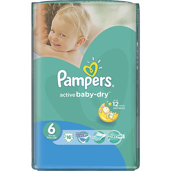 Подгузники Pampers Active Baby-Dry, 15+ кг, 6 размер, 16 шт., PampersПодгузники классические<br>Характеристики:<br><br>• Пол: универсальный<br>• Тип подгузника: одноразовый<br>• Коллекция: Active Baby-Dry<br>• Предназначение: для использования в любое время суток <br>• Размер: 6<br>• Вес ребенка: 15+ кг<br>• Количество в упаковке: 16 шт.<br>• Упаковка: пакет<br>• Размер упаковки: 17,1*12,5*25,6 см<br>• Вес в упаковке: 667 г<br>• Эластичные застежки-липучки<br>• Быстро впитывающий слой<br>• Мягкий верхний слой<br>• Сохранение сухости в течение 12-ти часов<br><br>Подгузники Pampers Active Baby-Dry, 15+ кг, 6 размер, 16 шт., Pampers – это линейка классических детских подгузников от Pampers, которая сочетает в себе качество и безопасность материалов, удобство использования и комфорт для нежной кожи малыша. Подгузники предназначены для детей весом до 18 кг. Инновационные технологии и современные материалы обеспечивают этим подгузникам Дышащие свойства, что особенно важно для кожи малыша. <br><br>Впитывающие свойства изделию обеспечивает уникальный слой, состоящий из жемчужных микрогранул. У подгузников предусмотрена эластичная мягкая резиночка на спинке. Широкие липучки с двух сторон обеспечивают надежную фиксацию. Подгузник имеет мягкий верхний слой, который обеспечивает не только комфорт, но и защищает кожу ребенка от раздражений. Подгузник подходит как для мальчиков, так и для девочек. <br><br>Подгузники Pampers Active Baby-Dry, 15+ кг, 6 размер, 16 шт., Pampers можно купить в нашем интернет-магазине.<br>Ширина мм: 171; Глубина мм: 125; Высота мм: 256; Вес г: 677; Возраст от месяцев: 12; Возраст до месяцев: 36; Пол: Унисекс; Возраст: Детский; SKU: 5419071;