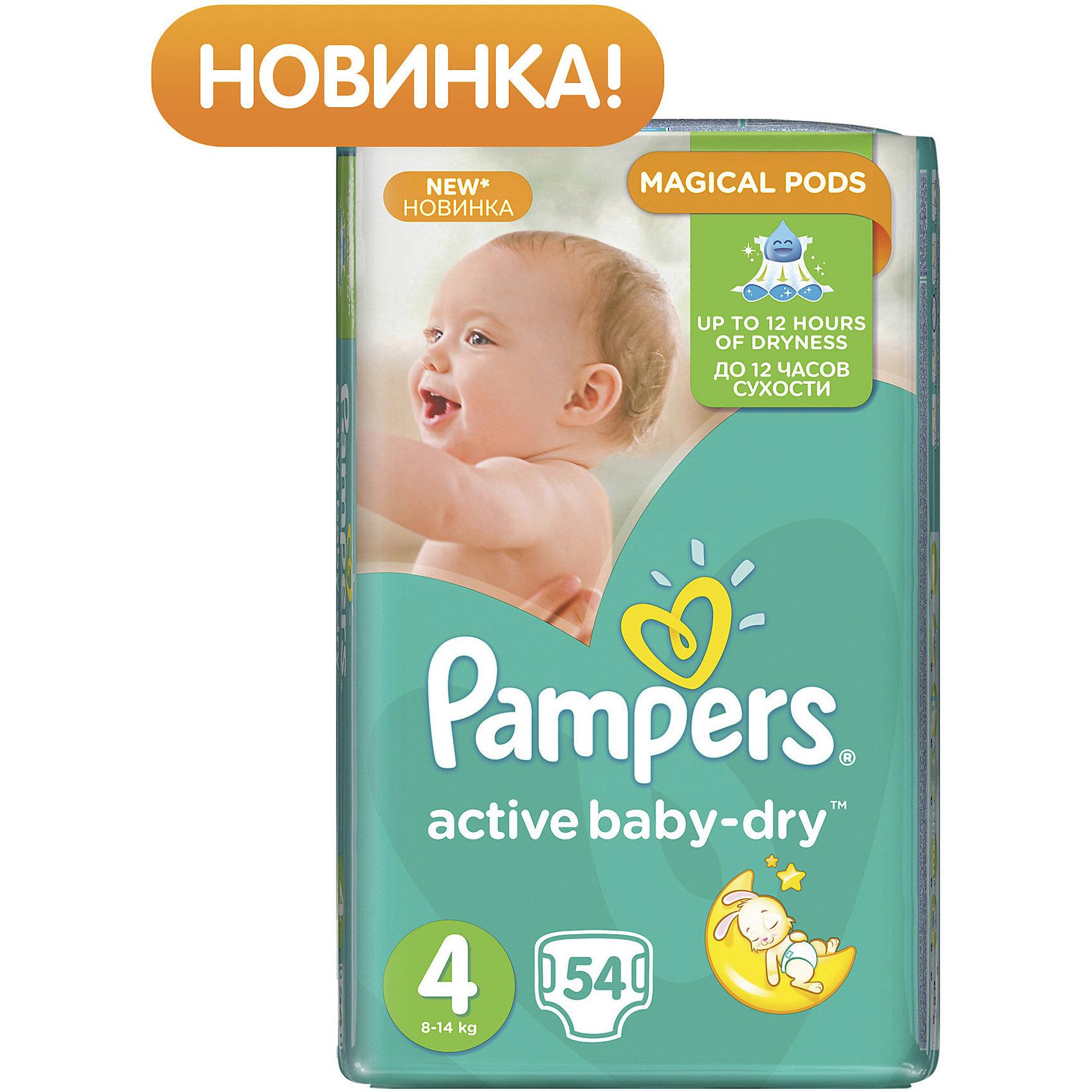 Подгузники Pampers Active Baby-Dry, 8-14 кг, 4 размер, 54 шт., PampersХарактеристики:<br><br>• Пол: универсальный<br>• Тип подгузника: одноразовый<br>• Коллекция: Active Baby-Dry<br>• Предназначение: для использования в любое время суток <br>• Размер: 4<br>• Вес ребенка: от 8 до 14 кг<br>• Количество в упаковке: 54 шт.<br>• Упаковка: пакет<br>• Размер упаковки: 44*11,8*22,1 см<br>• Вес в упаковке: 1 кг 773 г<br>• Эластичные застежки-липучки<br>• Быстро впитывающий слой<br>• Мягкий верхний слой<br>• Сохранение сухости в течение 12-ти часов<br><br>Подгузники Pampers Active Baby-Dry, 8-14 кг, 4 размер, 54 шт., Pampers – это линейка классических детских подгузников от Pampers, которая сочетает в себе качество и безопасность материалов, удобство использования и комфорт для нежной кожи малыша. Подгузники предназначены для младенцев весом до 14 кг. Инновационные технологии и современные материалы обеспечивают этим подгузникам Дышащие свойства, что особенно важно для кожи малыша. <br><br>Впитывающие свойства изделию обеспечивает уникальный слой, состоящий из жемчужных микрогранул. У подгузников предусмотрена эластичная мягкая резиночка на спинке. Широкие липучки с двух сторон обеспечивают надежную фиксацию. Подгузник имеет мягкий верхний слой, который обеспечивает не только комфорт, но и защищает кожу ребенка от раздражений. Подгузник подходит как для мальчиков, так и для девочек. <br><br>Подгузники Pampers Active Baby-Dry, 8-14 кг, 4 размер, 54 шт., Pampers можно купить в нашем интернет-магазине.<br><br>Ширина мм: 440<br>Глубина мм: 118<br>Высота мм: 221<br>Вес г: 1773<br>Возраст от месяцев: 6<br>Возраст до месяцев: 24<br>Пол: Унисекс<br>Возраст: Детский<br>SKU: 5419075