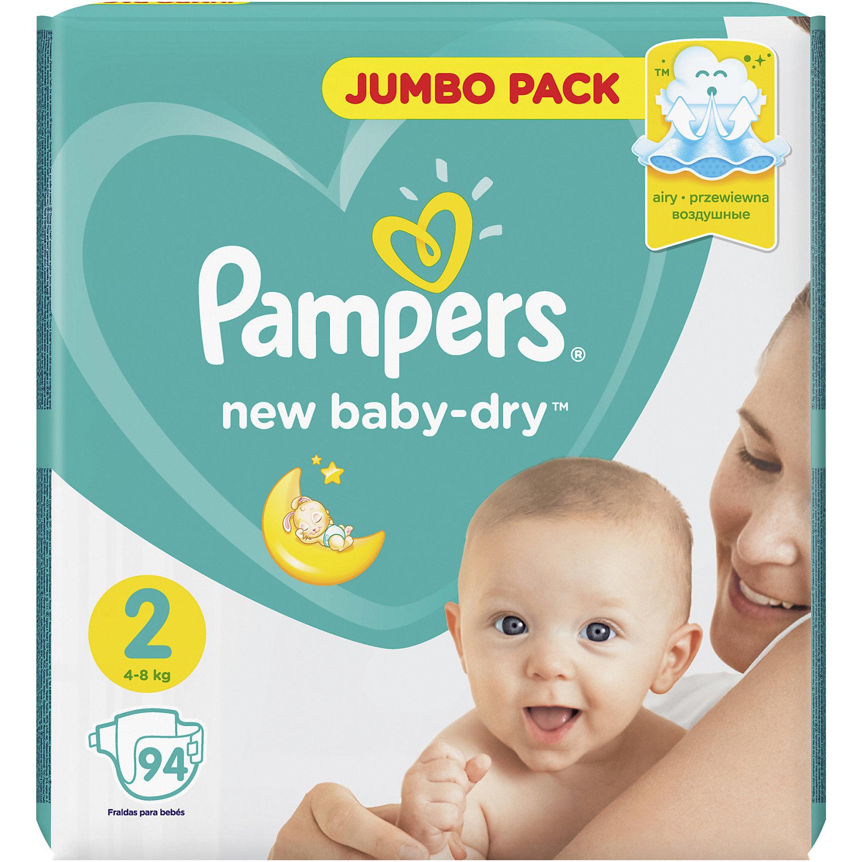 Подгузники Pampers New Baby-Dry, 3-6 кг, 2 размер, 94 шт., PampersХарактеристики:<br><br>• Пол: универсальный<br>• Тип подгузника: одноразовый<br>• Коллекция: New Baby-Dry<br>• Предназначение: для использования в любое время суток <br>• Размер: 2<br>• Вес ребенка: от 3 до 6 кг<br>• Количество в упаковке: 94 шт.<br>• Упаковка: пакет<br>• Размер упаковки: 36,8*11,4*35,8 см<br>• Вес в упаковке: 1 кг 909 г<br>• Эластичные застежки-липучки<br>• Быстро впитывающий слой<br>• Мягкий верхний слой<br>• Сохранение сухости в течение 12-ти часов<br><br>Подгузники Pampers New Baby-Dry, 3-6 кг, 2 размер, 94 шт., Pampers – это линейка классических детских подгузников от Pampers, которая сочетает в себе качество и безопасность материалов, удобство использования и комфорт для нежной кожи малыша. Подгузники предназначены для новорожденных и младенцев весом до 6 кг. Инновационные технологии и современные материалы обеспечивают этим подгузникам Дышащие свойства, что особенно важно для кожи малыша. <br><br>Впитывающие свойства изделию обеспечивает уникальный слой, состоящий из жемчужных микрогранул. У подгузников предусмотрена эластичная мягкая резиночка на спинке. Широкие липучки с двух сторон обеспечивают надежную фиксацию. Подгузник имеет мягкий верхний слой, который обеспечивает не только комфорт, но и защищает кожу ребенка от раздражений. Подгузник подходит как для мальчиков, так и для девочек. <br><br>Подгузники Pampers New Baby-Dry, 3-6 кг, 2 размер, 94 шт., Pampers можно купить в нашем интернет-магазине.<br><br>Ширина мм: 368<br>Глубина мм: 114<br>Высота мм: 358<br>Вес г: 1909<br>Возраст от месяцев: 3<br>Возраст до месяцев: 8<br>Пол: Унисекс<br>Возраст: Детский<br>SKU: 5419077