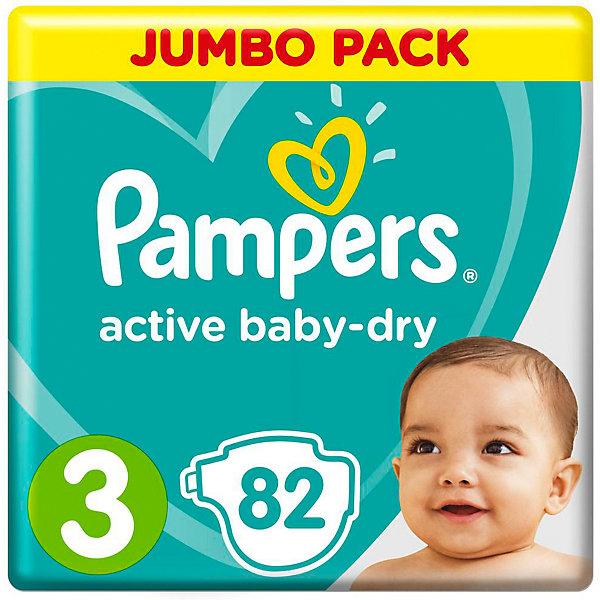 Подгузники Pampers Active Baby-Dry, 5-9 кг, 3 размер, 82 шт., PampersПодгузники классические<br>Характеристики:<br><br>• Пол: универсальный<br>• Тип подгузника: одноразовый<br>• Коллекция: Active Baby-Dry<br>• Предназначение: для использования в любое время суток <br>• Размер: 3<br>• Вес ребенка: от 5 до 9 кг<br>• Количество в упаковке: 82 шт.<br>• Упаковка: пакет<br>• Размер упаковки: 33,2*11,5*39,5 см<br>• Вес в упаковке: 2 кг 143 г<br>• Эластичные застежки-липучки<br>• Быстро впитывающий слой<br>• Мягкий верхний слой<br>• Сохранение сухости в течение 12-ти часов<br><br>Подгузники Pampers Active Baby-Dry, 5-9 кг, 3 размер, 82 шт., Pampers – это линейка классических детских подгузников от Pampers, которая сочетает в себе качество и безопасность материалов, удобство использования и комфорт для нежной кожи малыша. Подгузники предназначены для младенцев весом до 9 кг. Инновационные технологии и современные материалы обеспечивают этим подгузникам Дышащие свойства, что особенно важно для кожи малыша. <br><br>Впитывающие свойства изделию обеспечивает уникальный слой, состоящий из жемчужных микрогранул. У подгузников предусмотрена эластичная мягкая резиночка на спинке. Широкие липучки с двух сторон обеспечивают надежную фиксацию. Подгузник имеет мягкий верхний слой, который обеспечивает не только комфорт, но и защищает кожу ребенка от раздражений. Подгузник подходит как для мальчиков, так и для девочек. <br><br>Подгузники Pampers Active Baby-Dry, 5-9 кг, 3 размер, 82 шт., Pampers можно купить в нашем интернет-магазине.<br><br>Ширина мм: 332<br>Глубина мм: 115<br>Высота мм: 395<br>Вес г: 2143<br>Возраст от месяцев: 3<br>Возраст до месяцев: 12<br>Пол: Унисекс<br>Возраст: Детский<br>SKU: 5419078