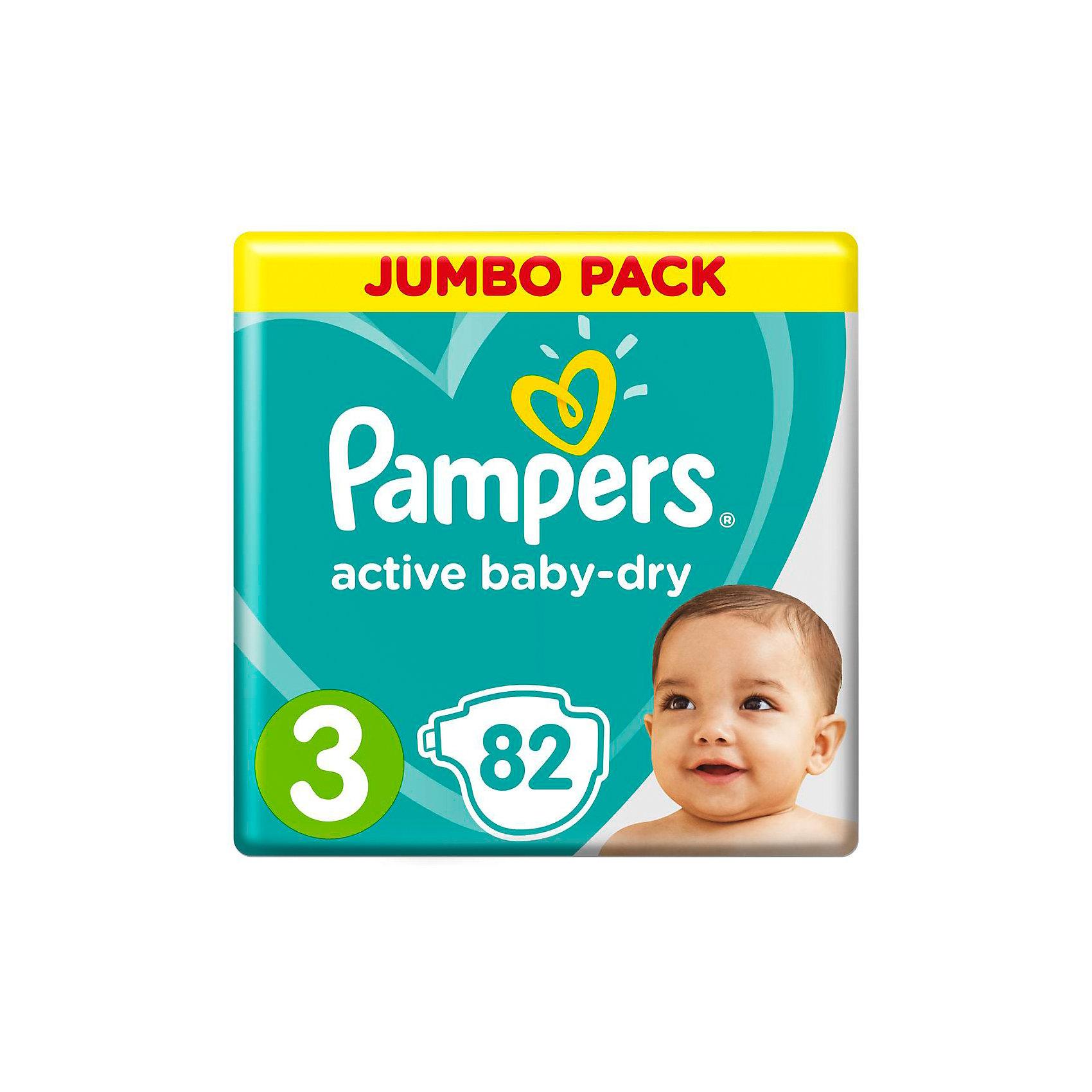 Подгузники Pampers Active Baby-Dry, 5-9 кг, 3 размер, 82 шт., PampersПодгузники 5-12 кг.<br>Характеристики:<br><br>• Пол: универсальный<br>• Тип подгузника: одноразовый<br>• Коллекция: Active Baby-Dry<br>• Предназначение: для использования в любое время суток <br>• Размер: 3<br>• Вес ребенка: от 5 до 9 кг<br>• Количество в упаковке: 82 шт.<br>• Упаковка: пакет<br>• Размер упаковки: 33,2*11,5*39,5 см<br>• Вес в упаковке: 2 кг 143 г<br>• Эластичные застежки-липучки<br>• Быстро впитывающий слой<br>• Мягкий верхний слой<br>• Сохранение сухости в течение 12-ти часов<br><br>Подгузники Pampers Active Baby-Dry, 5-9 кг, 3 размер, 82 шт., Pampers – это линейка классических детских подгузников от Pampers, которая сочетает в себе качество и безопасность материалов, удобство использования и комфорт для нежной кожи малыша. Подгузники предназначены для младенцев весом до 9 кг. Инновационные технологии и современные материалы обеспечивают этим подгузникам Дышащие свойства, что особенно важно для кожи малыша. <br><br>Впитывающие свойства изделию обеспечивает уникальный слой, состоящий из жемчужных микрогранул. У подгузников предусмотрена эластичная мягкая резиночка на спинке. Широкие липучки с двух сторон обеспечивают надежную фиксацию. Подгузник имеет мягкий верхний слой, который обеспечивает не только комфорт, но и защищает кожу ребенка от раздражений. Подгузник подходит как для мальчиков, так и для девочек. <br><br>Подгузники Pampers Active Baby-Dry, 5-9 кг, 3 размер, 82 шт., Pampers можно купить в нашем интернет-магазине.<br><br>Ширина мм: 332<br>Глубина мм: 115<br>Высота мм: 395<br>Вес г: 2143<br>Возраст от месяцев: 3<br>Возраст до месяцев: 12<br>Пол: Унисекс<br>Возраст: Детский<br>SKU: 5419078