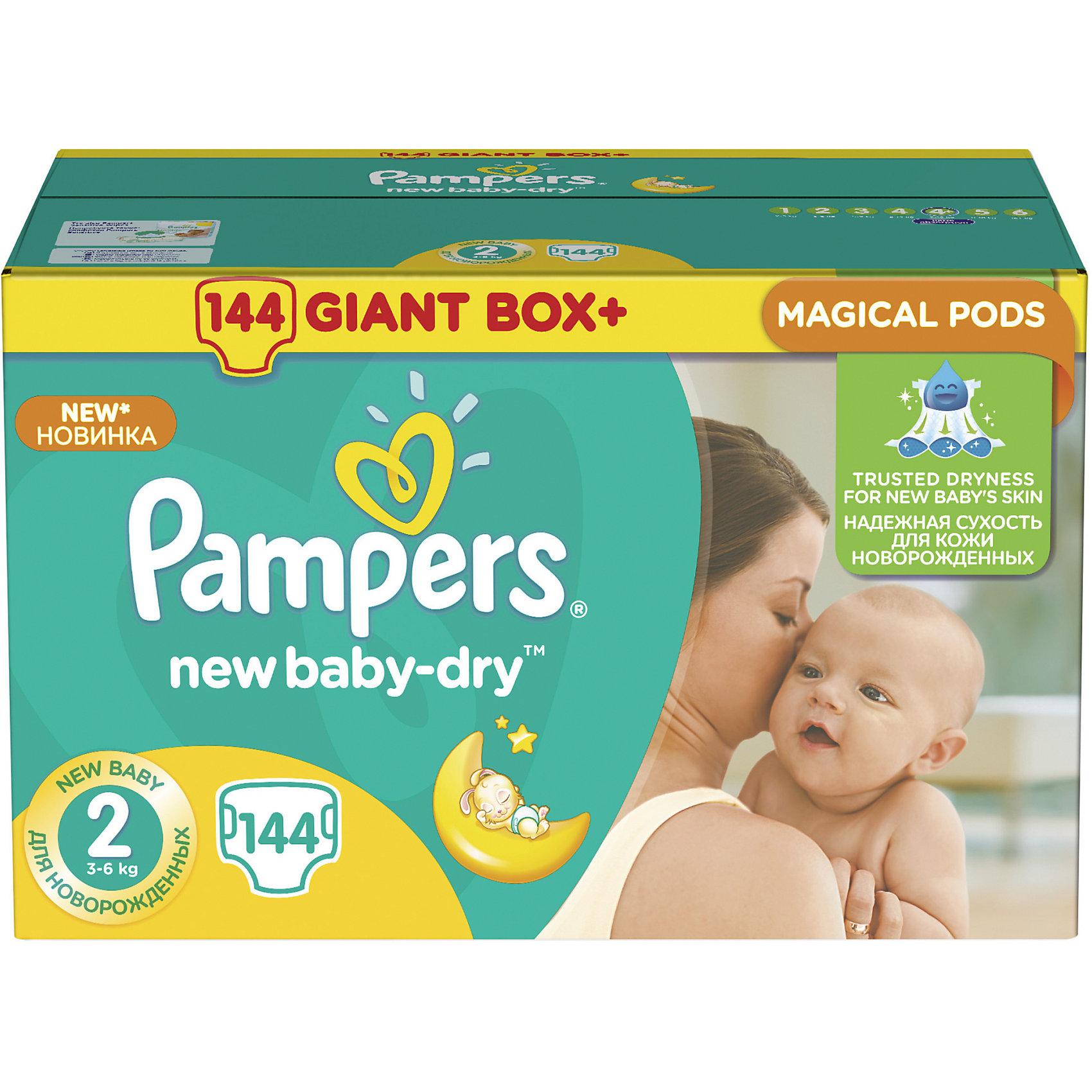 Подгузники Pampers New Baby-Dry, 3-6 кг, 2 размер, 144 шт., PampersТрусики-подгузники 5-12 кг.<br>Характеристики:<br><br>• Пол: универсальный<br>• Тип подгузника: одноразовый<br>• Коллекция: New Baby-Dry<br>• Предназначение: для использования в любое время суток <br>• Размер: 2<br>• Вес ребенка: от 3 до 6 кг<br>• Количество в упаковке: 144 шт.<br>• Упаковка: картонная коробка<br>• Размер упаковки: 38,8*22,1*24,1 см<br>• Вес в упаковке: 2 кг 906 г<br>• Эластичные застежки-липучки<br>• Быстро впитывающий слой<br>• Мягкий верхний слой<br>• Сохранение сухости в течение 12-ти часов<br><br>Подгузники Pampers New Baby-Dry, 3-6 кг, 2 размер, 144 шт., Pampers – это линейка классических детских подгузников от Pampers, которая сочетает в себе качество и безопасность материалов, удобство использования и комфорт для нежной кожи малыша. Подгузники предназначены для новорожденных и младенцев весом до 6 кг. Инновационные технологии и современные материалы обеспечивают этим подгузникам Дышащие свойства, что особенно важно для кожи малыша. <br><br>Впитывающие свойства изделию обеспечивает уникальный слой, состоящий из жемчужных микрогранул. У подгузников предусмотрена эластичная мягкая резиночка на спинке. Широкие липучки с двух сторон обеспечивают надежную фиксацию. Подгузник имеет мягкий верхний слой, который обеспечивает не только комфорт, но и защищает кожу ребенка от раздражений. Подгузник подходит как для мальчиков, так и для девочек. <br><br>Подгузники Pampers New Baby-Dry, 3-6 кг, 2 размер, 144 шт., Pampers можно купить в нашем интернет-магазине.<br><br>Ширина мм: 388<br>Глубина мм: 221<br>Высота мм: 241<br>Вес г: 2906<br>Возраст от месяцев: 3<br>Возраст до месяцев: 8<br>Пол: Унисекс<br>Возраст: Детский<br>SKU: 5419083