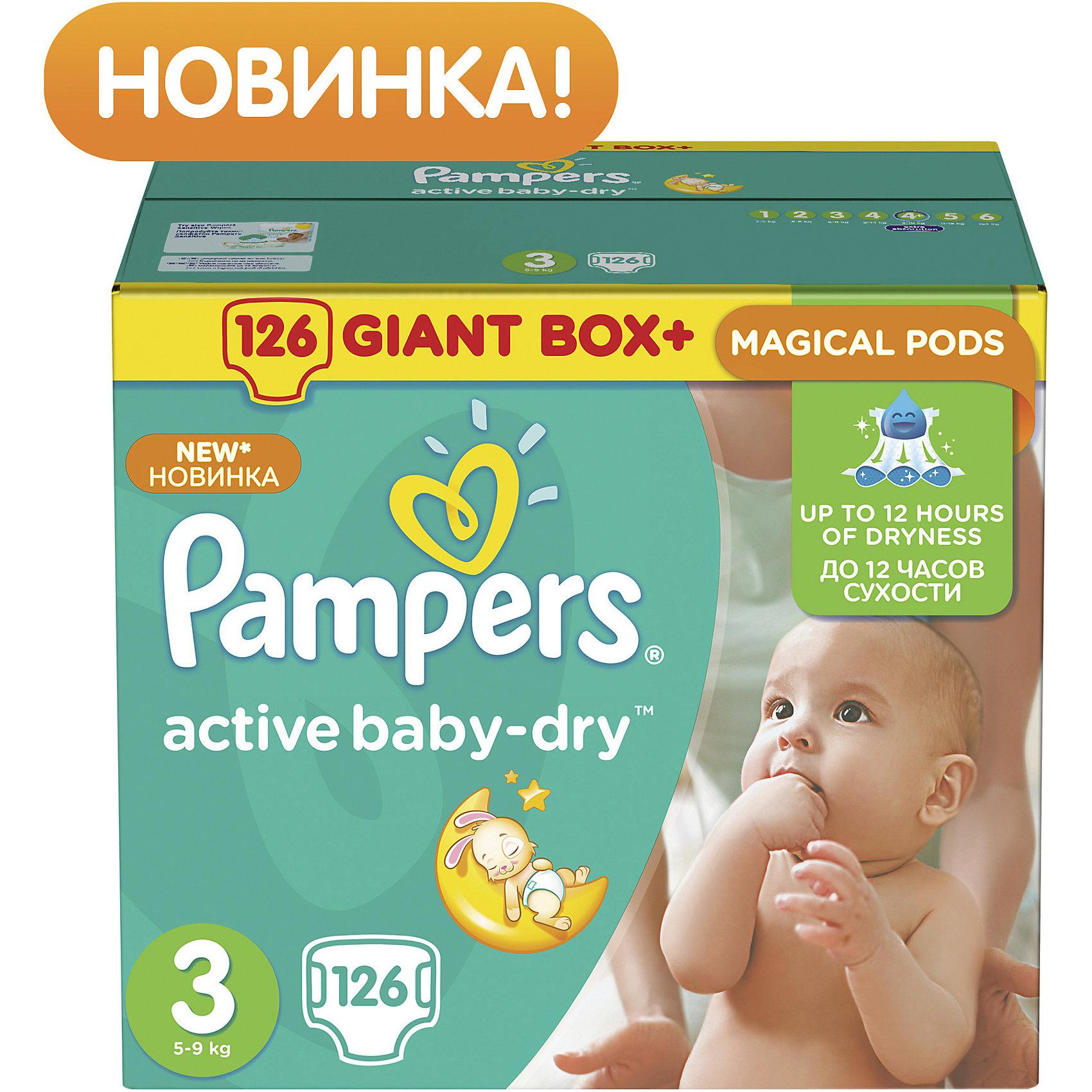 Подгузники Pampers Active Baby-Dry, 5-9 кг, 3 размер, 126 шт., PampersТрусики-подгузники 5-12 кг.<br>Характеристики:<br><br>• Пол: универсальный<br>• Тип подгузника: одноразовый<br>• Коллекция: Active Baby-Dry<br>• Предназначение: для использования в любое время суток <br>• Размер: 3<br>• Вес ребенка: от 5 до 9 кг<br>• Количество в упаковке: 126 шт.<br>• Упаковка: картонная коробка<br>• Размер упаковки: 36*22*34,7 см<br>• Вес в упаковке: 3 кг 612 г<br>• Эластичные застежки-липучки<br>• Быстро впитывающий слой<br>• Мягкий верхний слой<br>• Сохранение сухости в течение 12-ти часов<br><br>Подгузники Pampers Active Baby-Dry, 5-9 кг, 3 размер, 126 шт., Pampers – это линейка классических детских подгузников от Pampers, которая сочетает в себе качество и безопасность материалов, удобство использования и комфорт для нежной кожи малыша. Подгузники предназначены для младенцев весом до 9 кг. Инновационные технологии и современные материалы обеспечивают этим подгузникам Дышащие свойства, что особенно важно для кожи малыша. <br><br>Впитывающие свойства изделию обеспечивает уникальный слой, состоящий из жемчужных микрогранул. У подгузников предусмотрена эластичная мягкая резиночка на спинке. Широкие липучки с двух сторон обеспечивают надежную фиксацию. Подгузник имеет мягкий верхний слой, который обеспечивает не только комфорт, но и защищает кожу ребенка от раздражений. Подгузник подходит как для мальчиков, так и для девочек. <br><br>Подгузники Pampers Active Baby-Dry, 5-9 кг, 3 размер, 126 шт., Pampers можно купить в нашем интернет-магазине.<br><br>Ширина мм: 360<br>Глубина мм: 220<br>Высота мм: 347<br>Вес г: 3612<br>Возраст от месяцев: 3<br>Возраст до месяцев: 12<br>Пол: Унисекс<br>Возраст: Детский<br>SKU: 5419084