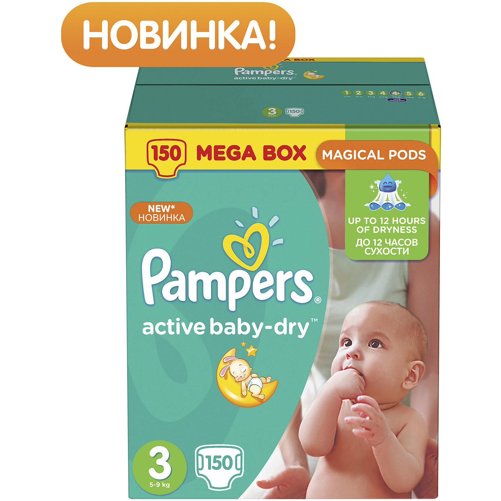 Подгузники Pampers Active Baby-Dry, 5-9 кг, 3 размер, 150 шт., PampersХарактеристики:<br><br>• Пол: универсальный<br>• Тип подгузника: одноразовый<br>• Коллекция: Active Baby-Dry<br>• Предназначение: для использования в любое время суток <br>• Размер: 3<br>• Вес ребенка: от 5 до 9 кг<br>• Количество в упаковке: 150 шт.<br>• Упаковка: картонная коробка<br>• Размер упаковки: 35,1*22,7*42,4 см<br>• Вес в упаковке: 4 кг 280 г<br>• Эластичные застежки-липучки<br>• Быстро впитывающий слой<br>• Мягкий верхний слой<br>• Сохранение сухости в течение 12-ти часов<br><br>Подгузники Pampers Active Baby-Dry, 5-9 кг, 3 размер, 150 шт., Pampers – это линейка классических детских подгузников от Pampers, которая сочетает в себе качество и безопасность материалов, удобство использования и комфорт для нежной кожи малыша. Подгузники предназначены для младенцев весом до 9 кг. Инновационные технологии и современные материалы обеспечивают этим подгузникам Дышащие свойства, что особенно важно для кожи малыша. <br><br>Впитывающие свойства изделию обеспечивает уникальный слой, состоящий из жемчужных микрогранул. У подгузников предусмотрена эластичная мягкая резиночка на спинке. Широкие липучки с двух сторон обеспечивают надежную фиксацию. Подгузник имеет мягкий верхний слой, который обеспечивает не только комфорт, но и защищает кожу ребенка от раздражений. Подгузник подходит как для мальчиков, так и для девочек. <br><br>Подгузники Pampers Active Baby-Dry, 5-9 кг, 3 размер, 150 шт., Pampers можно купить в нашем интернет-магазине.<br><br>Ширина мм: 351<br>Глубина мм: 227<br>Высота мм: 424<br>Вес г: 428<br>Возраст от месяцев: 3<br>Возраст до месяцев: 12<br>Пол: Унисекс<br>Возраст: Детский<br>SKU: 5419087