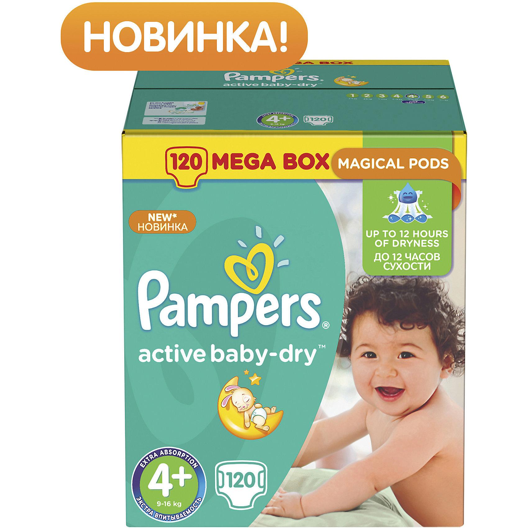 Подгузники Pampers Active Baby-Dry, 9-16 кг, 4+ размер, 120 шт., PampersПодгузники классические<br>Характеристики:<br><br>• Пол: универсальный<br>• Тип подгузника: одноразовый<br>• Коллекция: Active Baby-Dry<br>• Предназначение: для использования в любое время суток <br>• Размер: 4+<br>• Вес ребенка: от 9 до 16 кг<br>• Количество в упаковке: 120 шт.<br>• Упаковка: картонная коробка<br>• Размер упаковки: 35,7*23,6*38 см<br>• Вес в упаковке: 4 кг 380 г<br>• Эластичные застежки-липучки<br>• Быстро впитывающий слой<br>• Мягкий верхний слой<br>• Сохранение сухости в течение 12-ти часов<br><br>Подгузники Pampers Active Baby-Dry, 9-16 кг, 4+ размер, 120 шт., Pampers – это линейка классических детских подгузников от Pampers, которая сочетает в себе качество и безопасность материалов, удобство использования и комфорт для нежной кожи малыша. Подгузники предназначены для детей весом до 16 кг. Инновационные технологии и современные материалы обеспечивают этим подгузникам Дышащие свойства, что особенно важно для кожи малыша. <br><br>Впитывающие свойства изделию обеспечивает уникальный слой, состоящий из жемчужных микрогранул. У подгузников предусмотрена эластичная мягкая резиночка на спинке. Широкие липучки с двух сторон обеспечивают надежную фиксацию. Подгузник имеет мягкий верхний слой, который обеспечивает не только комфорт, но и защищает кожу ребенка от раздражений. Подгузник подходит как для мальчиков, так и для девочек. <br><br>Подгузники Pampers Active Baby-Dry, 9-16 кг, 4+ размер, 120 шт., Pampers можно купить в нашем интернет-магазине.<br><br>Ширина мм: 357<br>Глубина мм: 236<br>Высота мм: 380<br>Вес г: 438<br>Возраст от месяцев: 6<br>Возраст до месяцев: 24<br>Пол: Унисекс<br>Возраст: Детский<br>SKU: 5419089