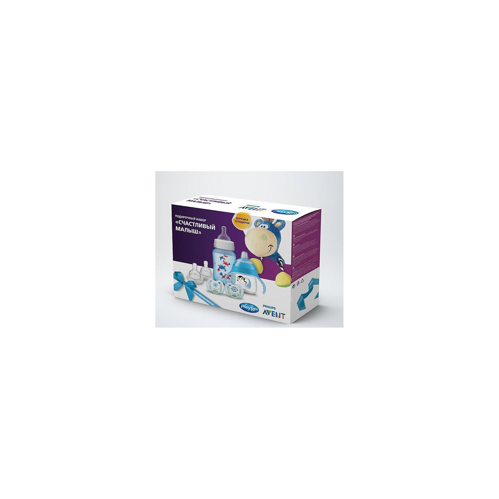 Набор «Счастливый малыш» для мальчиков,  Philips Avent, голубойПоильники<br>Набор «Счастливый малыш» для мальчиков, Philips Avent (Филипс Авент), голубой<br><br>Характеристики:<br><br>• в комплекте: бутылочка Classic+ (от 1 месяца), 2 силиконовые соски Classic+ (от 3х месяцев), 2 силиконовые пустышки (от 0 до 6 месяцев), поильник Пингвин (от 6 месяцев), подвесная игрушка Ослик<br>• объем бутылочки: 260 мл<br>• объем поильника: 200 мл<br>• антиколиковая соска<br>• специальная форма пустышки удобна в любом положении<br>• вентиляционные отверстия по краям соски<br>• поильник оснащен клапаном, предотвращающим проливание жидкости<br>• нескользящие ручки<br>• размер упаковки: 24х9,2х30 см<br>• вес: 610 грамм<br><br>Набор Счастливый малыш позаботится о комфорте ребенка, действительно делая кроху счастливым. В набор входят 2 силиконовые соски, 2 силиконовые пустышки, бутылочка, поильник и игрушка. Бутылочка из серии Classic+ подходит для детей от одного месяца. Она имеет антиколиковую соску, которая предотвращает заглатывание лишнего воздуха и беспокойство из-за коликов. <br><br>Силиконовые соски из серии Classic+ предназначены для детей от 3-х месяцев. Соски помогут малышу самостоятельно контролировать поток молока. Специальный клапан предотвращает заглатывание воздуха, срыгивание и возникновение коликов.<br><br>Соски-пустышки подойдут для детей с рождения до шести месяцев. Специальное строение пустышки поможет ребенку чувствовать себя комфортно даже при перевороте соски во рту. Боковые вентиляционные отверстия снижают риск возникновения раздражения на чувствительной коже крохи.<br><br>С помощью поильника вы сможете с легкостью приучить ребенка к использованию чашки. Клапан поильника предотвращает протекание жидкости. А нескользящие ручки помогут малышу быстро приспособиться к новой посуде.<br><br>Забавный Ослик станет лучшим другом малыша в первые месяцы жизни. Ослик издает очень приятные звуки, а также способствует развитию мелкой моторики, зрительных и тактильных ощущен