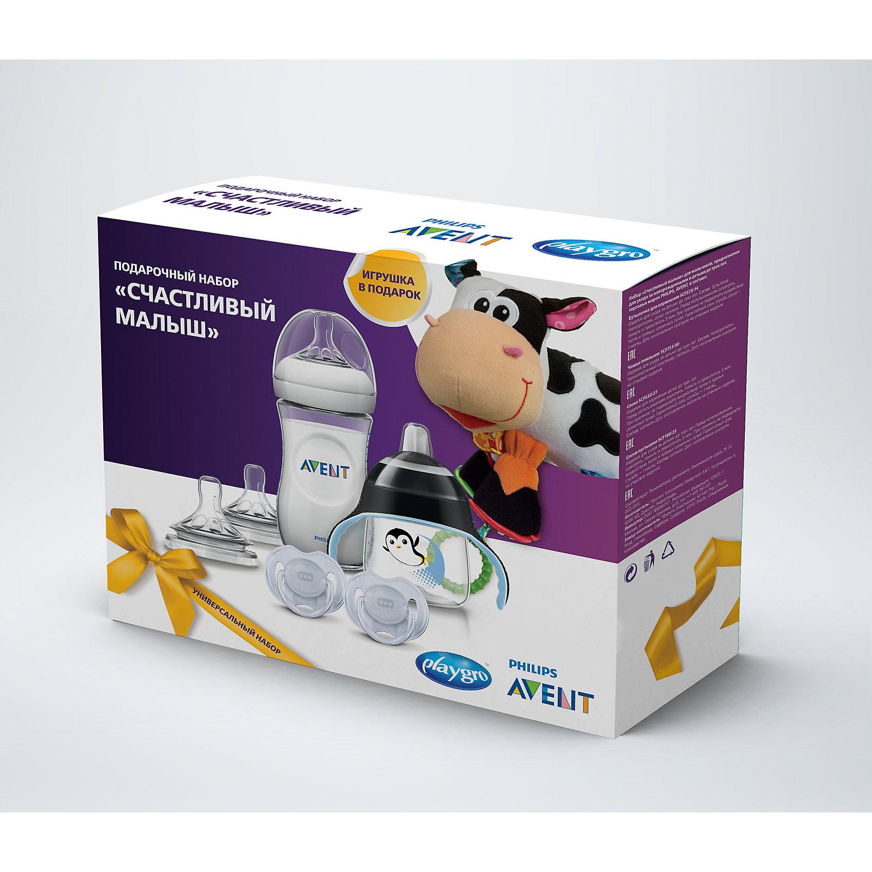 Набор «Счастливый малыш» универсальный,  Philips Avent, бело-черныйИдеи подарков<br>Набор «Счастливый малыш» универсальный, Philips Avent (Филипс Авент), бело-черный<br><br>Характеристики:<br><br>• в комплекте: бутылочка Classic+ (от 1 месяца), 2 силиконовые соски Classic+ (от 3х месяцев), 2 силиконовые пустышки (от 0 до 6 месяцев), поильник Пингвин (от 6 месяцев), подвесная игрушка Корова<br>• объем бутылочки: 260 мл<br>• объем поильника: 200 мл<br>• антиколиковая соска<br>• форма пустышки удобна в любом положении<br>• вентиляционные отверстия по краям соски<br>• поильник оснащен клапаном, предотвращающим проливание жидкости<br>• нескользящие ручки<br>• размер упаковки: 24х9,2х30 см<br>• вес: 610 грамм<br><br>Набор Счастливый малыш позаботится о комфорте ребенка, действительно делая кроху счастливым. В набор входят 2 силиконовые соски, 2 силиконовые пустышки, бутылочка, поильник и игрушка. Бутылочка из серии Classic+ подходит для детей от одного месяца. Она имеет антиколиковую соску, которая предотвращает заглатывание лишнего воздуха и колики. <br><br>Силиконовые соски из серии Classic+ предназначены для детей от 3 месяцев. Соски помогут малышу самостоятельно контролировать поток молока. Специальный клапан предотвращает заглатывание воздуха, срыгивание и колики.<br><br>Пустышки подойдут для детей с 0 до 6 месяцев. Специальное строение пустышки поможет ребенку чувствовать себя комфортно даже при перевороте соски во рту. Боковые вентиляционные отверстия снижают риск возникновения раздражения на чувствительной коже.<br><br>С помощью поильника вы сможете легко приучить ребенка к использованию чашки. Клапан поильника предотвращает протекание жидкости. А нескользящие ручки помогут малышу быстро приспособиться к новой посуде.<br><br>Забавная Корова станет лучшим другом малыша в первые месяцы жизни. Она издает очень приятные звуки, а также способствует развитию мелкой моторики, зрительных и тактильных ощущений. А когда малыш подрастет, он сможет использовать части игрушки 
