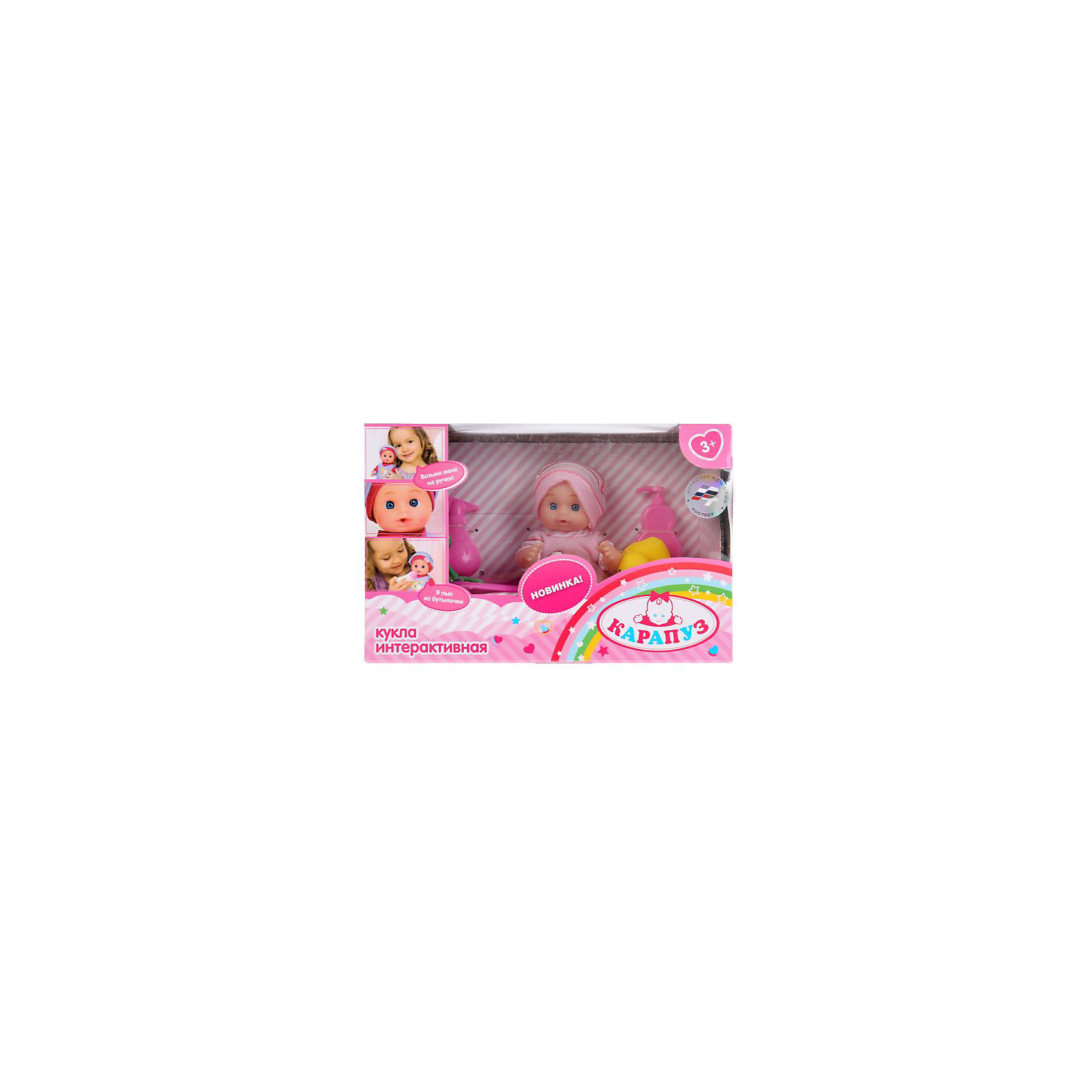 Пупс 15 см 3 функции, пьет и писает, в ванночке, с аксессуарами, КарапузКуклы-пупсы<br>Пупс 15 см в ванночке. Можно купать. Пупс пьет и писает. В комплект входит бутылочка,  принадлежности по уходу за пупсом и игрушка для купания.<br><br>Ширина мм: 120<br>Глубина мм: 140<br>Высота мм: 210<br>Вес г: 260<br>Возраст от месяцев: 36<br>Возраст до месяцев: 84<br>Пол: Женский<br>Возраст: Детский<br>SKU: 5420415