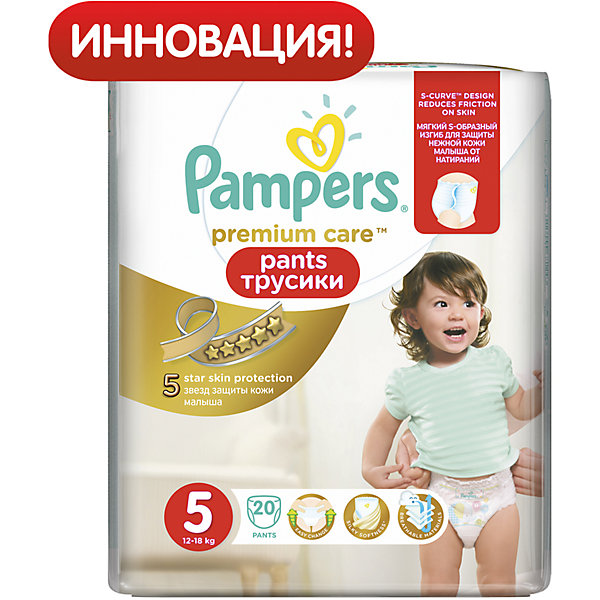 Трусики-подгузники Pampers Premium Care Pants Junior, 12-18 кг., 20 шт.Трусики-подгузники<br>Трусики-подгузники Pampers Premium Care Pants Junior (Памперс премиум кеа пантс), 12-18 кг., 20 шт.<br><br>Характеристики:<br><br>• анатомическая форма препятствует появлению раздражений и не натирает кожу<br>• внутренний слой быстро впитывает влагу и удерживает её до 12 часов<br>• дышащие материалы позволяют коже дышать<br>• индикатор влаги<br>• состав бальзама: вазелин, стеариловый спирт, медицинский жидкий парафин, экстракт листа алоэ<br>• размер: 12-18 кг<br>• количество: 20 шт.<br>• размер упаковки: 23,5х14х19,4 см<br>• вес: 702 грамма <br><br>Трусики-подгузники Pampers Premium Care Pants Junior имеют S-образный изгиб, повторяющий движения вашей крохи - это защитит ножки малыша от раздражения и натирания кожи. Впитывающий слой быстро абсорбирует и надежно удерживает влагу до 12 часов. Мягкие материалы не вызывают раздражения на коже ребенка. Воздухопроницаемая поверхность позволяет коже малыша дышать. На трусиках есть специальный индикатор влаги, который подскажет вам, что нужно сменить подгузник.<br><br>Трусики-подгузники Pampers Premium Care Pants Junior (Памперс премиум кеа пантс), 12-18 кг., 20 шт. вы можете купить в нашем интернет-магазине.<br>Ширина мм: 194; Глубина мм: 140; Высота мм: 235; Вес г: 702; Возраст от месяцев: 12; Возраст до месяцев: 36; Пол: Унисекс; Возраст: Детский; SKU: 5422921;