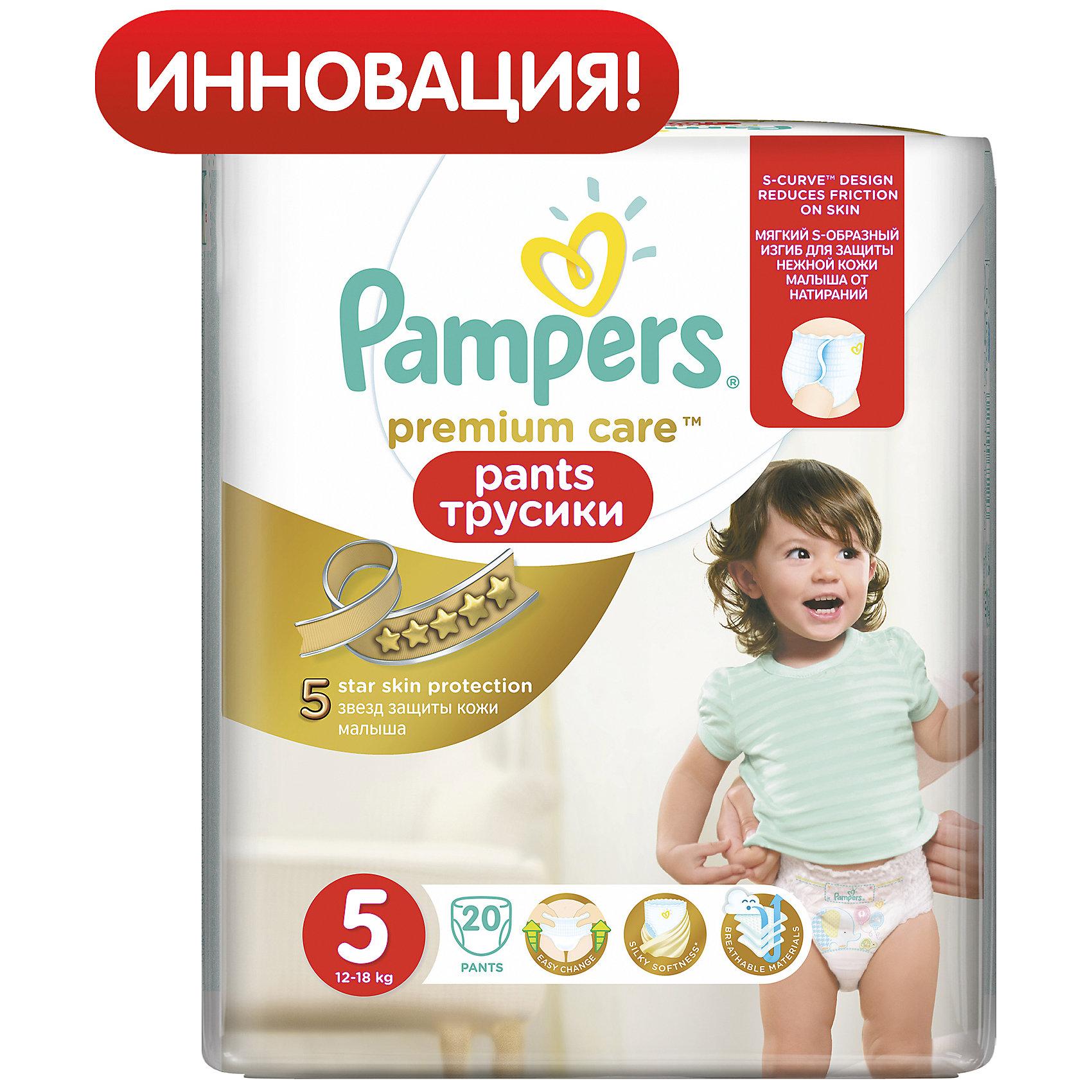 Трусики-подгузники Pampers Premium Care Pants Junior, 12-18 кг., 20 шт.Трусики-подгузники<br>Трусики-подгузники Pampers Premium Care Pants Junior (Памперс премиум кеа пантс), 12-18 кг., 20 шт.<br><br>Характеристики:<br><br>• анатомическая форма препятствует появлению раздражений и не натирает кожу<br>• внутренний слой быстро впитывает влагу и удерживает её до 12 часов<br>• дышащие материалы позволяют коже дышать<br>• индикатор влаги<br>• состав бальзама: вазелин, стеариловый спирт, медицинский жидкий парафин, экстракт листа алоэ<br>• размер: 12-18 кг<br>• количество: 20 шт.<br>• размер упаковки: 23,5х14х19,4 см<br>• вес: 702 грамма <br><br>Трусики-подгузники Pampers Premium Care Pants Junior имеют S-образный изгиб, повторяющий движения вашей крохи - это защитит ножки малыша от раздражения и натирания кожи. Впитывающий слой быстро абсорбирует и надежно удерживает влагу до 12 часов. Мягкие материалы не вызывают раздражения на коже ребенка. Воздухопроницаемая поверхность позволяет коже малыша дышать. На трусиках есть специальный индикатор влаги, который подскажет вам, что нужно сменить подгузник.<br><br>Трусики-подгузники Pampers Premium Care Pants Junior (Памперс премиум кеа пантс), 12-18 кг., 20 шт. вы можете купить в нашем интернет-магазине.<br><br>Ширина мм: 194<br>Глубина мм: 140<br>Высота мм: 235<br>Вес г: 702<br>Возраст от месяцев: 12<br>Возраст до месяцев: 36<br>Пол: Унисекс<br>Возраст: Детский<br>SKU: 5422921