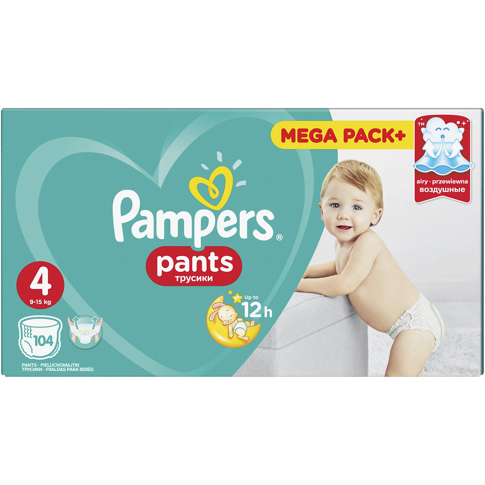 Трусики-подгузники Pampers Pants Maxi, 9-14кг., 104 шт.Трусики-подгузники Pampers Pants Maxi (Памперс пантс), 9-14кг., 104 шт.               <br><br>Характеристики:<br><br>• впитывают и удерживают влагу до 12 часов<br>• дополнительный впитывающий слой<br>• эластичный поясок и манжеты не стесняют движений крохи<br>• дышащие материалы обеспечивают правильную микроциркуляцию кожи<br>• легко снимать и надевать<br>• состав бальзама: вазелин, стеариловый спирт, медицинский жидкий парафин, экстракт листа алоэ<br>• размер: 9-14 кг<br>• количество: 104 шт.<br>• размер упаковки: 29,8х29,7х45 см<br>• вес: 3765 грамм<br><br>Ваш кроха очень быстро растет и активно познает мир. Чтобы у малыша была энергия для игры, ему необходим крепкий здоровый сон. Трусики-подгузники Pampers Pants Maxi обеспечат вашей крохе сухую ночь и комфортный сон. Они быстро впитывают влагу и удерживают ее внутри до 12 часов. Дышащие материалы трусиков пропускают воздух, позволяя коже дышать. Эластичность манжетов и поясков позволяет малышу активно двигаться, не стесняя его движений. Трусики-подгузники легко надеть даже на активного непоседу. Снять их можно просто разорвав сбоку. С этими подгузниками ваш ребенок с радостью будет познавать окружающий мир!<br><br>Трусики-подгузники Pampers Pants Maxi (Памперс пантс), 9-14кг., 104 шт. вы можете купить в нашем интернет-магазине.<br><br>Ширина мм: 450<br>Глубина мм: 297<br>Высота мм: 298<br>Вес г: 3765<br>Возраст от месяцев: 6<br>Возраст до месяцев: 36<br>Пол: Унисекс<br>Возраст: Детский<br>SKU: 5422926