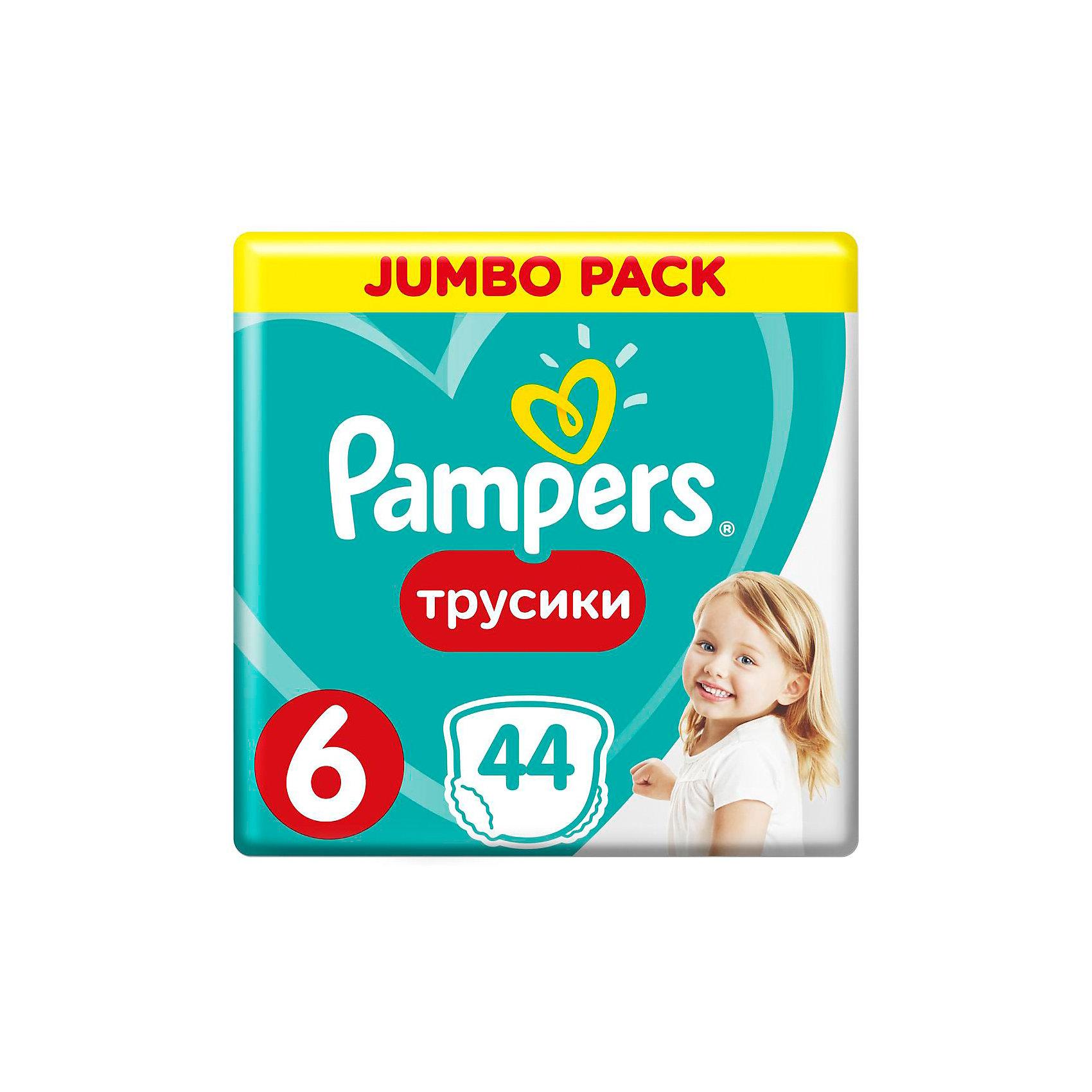 Трусики-подгузники Pampers  Pants Extra Large, 16+ кг., 44 шт.Трусики-подгузники<br>Трусики-подгузники Pampers Pants Extra Large (Памперс пантс), 16+ кг., 44 шт.               <br><br>Характеристики:<br><br>• впитывают и удерживают влагу до 12 часов<br>• дополнительный впитывающий слой<br>• эластичный поясок и манжеты не стесняют движений крохи<br>• дышащие материалы обеспечивают правильную микроциркуляцию кожи<br>• легко снимать и надевать<br>• состав бальзама: вазелин, стеариловый спирт, медицинский жидкий парафин, экстракт листа алоэ<br>• размер: от 16 кг<br>• количество: 44 шт.<br>• размер упаковки: 47х14,5х25,4 см<br>• вес: 1645 грамм<br><br>Ваш кроха очень быстро растет и активно познает мир. Чтобы у малыша была энергия для игры, ему необходим крепкий здоровый сон. Трусики-подгузники Pampers Pants Extra Large обеспечат вашей крохе сухую ночь и комфортный сон. Они быстро впитывают влагу и удерживают ее внутри до 12 часов. Дышащие материалы трусиков пропускают воздух, позволяя коже дышать. Эластичность манжетов и поясков позволяет малышу активно двигаться, не стесняя его движений. Трусики-подгузники легко надеть даже на активного непоседу. Снять их можно просто разорвав сбоку. С этими подгузниками ваш ребенок с радостью будет познавать окружающий мир!<br><br>Трусики-подгузники Pampers  Pants Extra Large (Памперс пантс), 16+ кг., 44 шт. вы можете купить в нашем интернет-магазине.<br><br>Ширина мм: 254<br>Глубина мм: 145<br>Высота мм: 470<br>Вес г: 1645<br>Возраст от месяцев: 12<br>Возраст до месяцев: 36<br>Пол: Унисекс<br>Возраст: Детский<br>SKU: 5422927