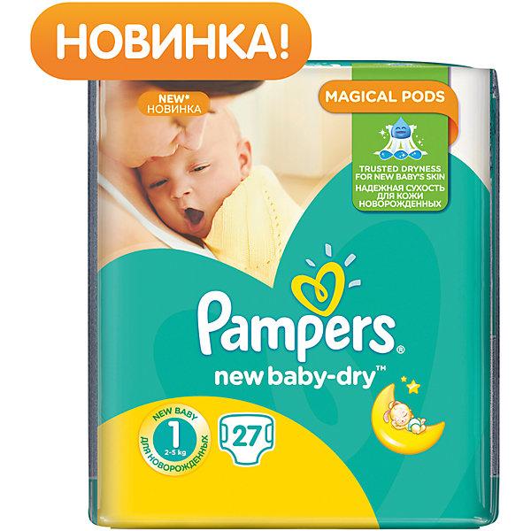 Подгузники Pampers New Baby-Dry Newborn, 2-5 кг., 27 шт.Подгузники классические<br>Подгузники Pampers New Baby-Dry Newborn (Памперс нью беби драй), 2-5 кг., 27 шт.         <br><br>Характеристики:<br><br>• жемчужные микрогранулы впитывают влагу, превышающую свой вес в 30 раз<br>• поглощают и удерживают влагу до 12 часов<br>• 3 впитывающих канала равномерно распределяют влагу по подгузнику<br>• слой DRY быстро впитывает влагу, не позволяя ее соприкасаться с кожей малыша<br>• дышащие материалы позволяют коже дышать в течение всей ночи<br>• тянущиеся боковинки защищают от протеканий<br>• размер: 2-5 кг<br>• количество: 27 шт.<br>• размер упаковки: 18,5х11,4х20,5 см<br>• вес: 516 грамм<br><br>Новорожденный малыш только начинает знакомиться с окружающим миром, но уже нуждается в комфортном сне. Подгузники Pampers New Baby-Dry Newborn подарят крохе сухость и комфортный сон. Жемчужные микрогранулы быстро впитывают большое количество влаги, а 3 впитывающих канала равномерно распределяют влагу по подгузнику и не образуют комков. Специальный слой DRY не позволяет коже крохи соприкасаться с влагой во избежание возникновения раздражения. Тянущиеся боковинки защищают от протеканий и обеспечивают комфортное использование для мамы и малыша. Благодаря дышащим материалам, кожа крохи дышит в течение всей ночи.<br><br>Подгузники Pampers New Baby-Dry Newborn (Памперс нью беби драй), 2-5 кг., 27 шт. можно купить в нашем интернет-магазине.<br><br>Ширина мм: 206<br>Глубина мм: 114<br>Высота мм: 185<br>Вес г: 516<br>Возраст от месяцев: 0<br>Возраст до месяцев: 6<br>Пол: Унисекс<br>Возраст: Детский<br>SKU: 5422929