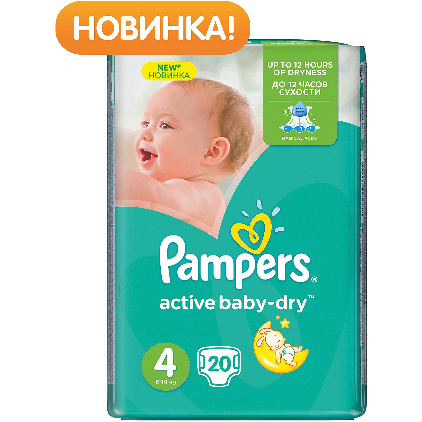 Подгузники Pampers Active Baby-Dry Maxi, 8-14 кг., 20 шт.Трусики-подгузники 5-12 кг.<br>Подгузники Pampers Active Baby-Dry Maxi (Памперс актив беби драй), 8-14 кг., 20 шт.      <br><br>Характеристики:<br><br>• 3 впитывающих канала равномерно распределяют влагу по всему подгузнику<br>• быстро впитывают влагу, не позволяя ей соприкасаться с кожей<br>• пропитка внутреннего слоя обладает антивоспалительным действием<br>• эластичные двойные бортики защищают от протеканий<br>• размер: 8-14 кг<br>• количество: 20 шт.<br>• размер упаковки: 21,8х11,6х15,8 см<br>• вес: 551 грамм<br><br>Ваш малыш активно познает мир. А чтобы ничто не могло помешать юному исследователю, нужно обеспечить ему комфорт. В подгузниках Pampers Active Baby-Dry Maxi кроха с радостью будет играть, ведь они подарят ему сухость в течение 12 часов. 3 впитывающих канала подгузников равномерно распределяют влагу, а мягкий слой быстро впитывает, не позволяя влаге соприкасаться с кожей. Эластичные двойные бортики очень удобны при использовании, кроме того, они дополнительно защищают подгузники от протеканий. Внутренний слой пропитан специальным бальзамом, оказывающим противовоспалительное действие.<br><br>Подгузники Pampers Active Baby-Dry Maxi (Памперс актив беби драй), 8-14 кг., 20 шт. вы можете купить в нашем интернет-магазине.<br><br>Ширина мм: 158<br>Глубина мм: 116<br>Высота мм: 218<br>Вес г: 551<br>Возраст от месяцев: 6<br>Возраст до месяцев: 36<br>Пол: Унисекс<br>Возраст: Детский<br>SKU: 5422930