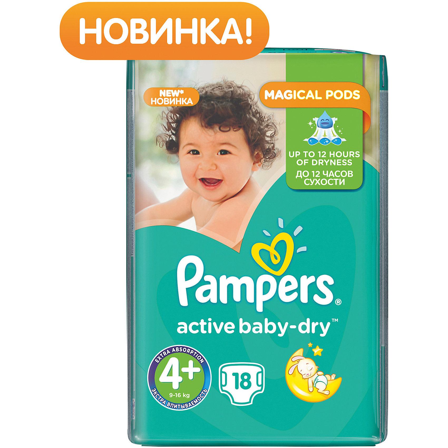 Подгузники Pampers Active Baby-Dry Maxi Plus, 9-16 кг., 18 шт.Подгузники Pampers Active Baby-Dry Maxi Plus (Памперс актив беби драй), 9-16 кг., 18 шт.          <br><br>Характеристики:<br><br>• 3 впитывающих канала равномерно распределяют влагу по всему подгузнику<br>• быстро впитывают влагу, не позволяя ей соприкасаться с кожей<br>• пропитка внутреннего слоя обладает антивоспалительным действием<br>• эластичные двойные бортики защищают от протеканий<br>• размер: 8-14 кг<br>• количество: 18 шт.<br>• размер упаковки: 21,8х11,6х16,3 см<br>• вес: 515 грамм<br><br>Ваш малыш активно познает мир. А чтобы ничто не могло помешать юному исследователю, нужно обеспечить ему комфорт. В подгузниках Pampers Active Baby-Dry Maxi кроха с радостью будет играть, ведь они подарят ему сухость в течение 12 часов. 3 впитывающих канала подгузников равномерно распределяют влагу, а мягкий слой быстро впитывает, не позволяя влаге соприкасаться с кожей. Эластичные двойные бортики очень удобны при использовании, кроме того, они дополнительно защищают подгузники от протеканий. Внутренний слой пропитан специальным бальзамом, оказывающим противовоспалительное действие.<br><br>Подгузники Pampers Active Baby-Dry Maxi Plus (Памперс актив беби драй), 9-16 кг., 18 шт. вы можете купить в нашем интернет-магазине.<br><br>Ширина мм: 163<br>Глубина мм: 116<br>Высота мм: 218<br>Вес г: 515<br>Возраст от месяцев: 6<br>Возраст до месяцев: 36<br>Пол: Унисекс<br>Возраст: Детский<br>SKU: 5422931