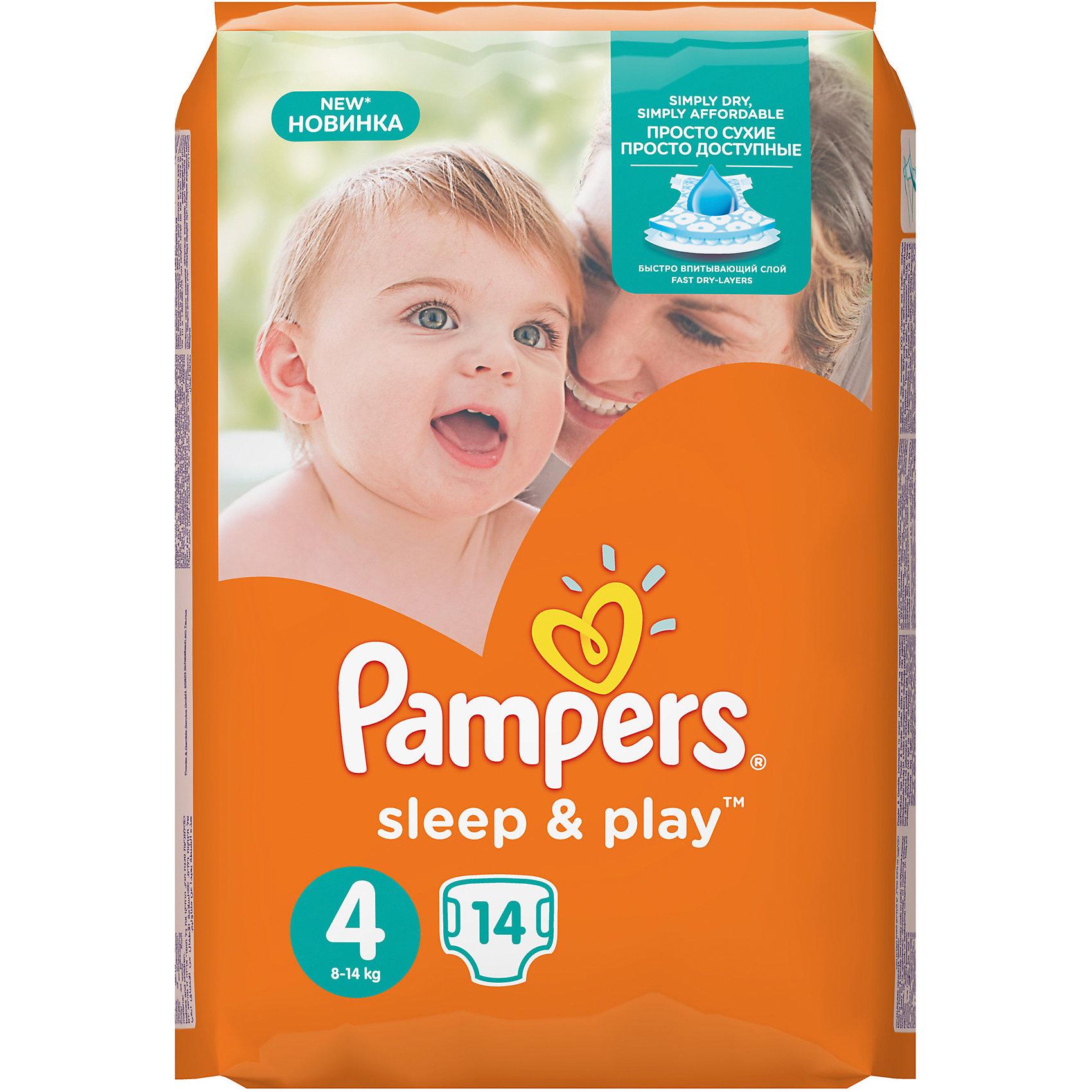Подгузники Pampers Sleep &amp; Play Maxi, 8-14 кг., 14 шт.Подгузники более 12 кг.<br>Подгузники Pampers Sleep &amp; Play Maxi (Памперс слип энд плей), 8-14 кг., 14 шт.     <br><br>Характеристики:<br><br>• быстро впитывают и распределяют влагу<br>• эластичные боковинки<br>• манжеты, предотвращающие протекание<br>• застежки-липучки можно регулировать<br>• яркий дизайн<br>• размер: 8-14 кг<br>• количество: 14 шт.<br>• размер упаковки: 19,8х11,6х13,6 см<br>• вес: 326 грамм<br><br>Подгузники Pampers Sleep &amp; Play Maxi быстро впитывают влагу и надежно удерживают ее внутри. Эластичные боковинки и манжеты не вызывают раздражения и защищают подгузник от протеканий. Регулируемые застежки-липучки очень удобны в использовании. Вы сможете с легкостью застегнуть подгузник повторно в случае необходимости. С подгузниками Pampers Sleep &amp; Play ваш малыш с комфортом будет играть и развиваться!<br><br>Подгузники Pampers Sleep &amp; Play Maxi (Памперс слип энд плей), 8-14 кг., 14 шт. можно купить в нашем интернет-магазине.<br><br>Ширина мм: 136<br>Глубина мм: 116<br>Высота мм: 198<br>Вес г: 326<br>Возраст от месяцев: 6<br>Возраст до месяцев: 36<br>Пол: Унисекс<br>Возраст: Детский<br>SKU: 5422933