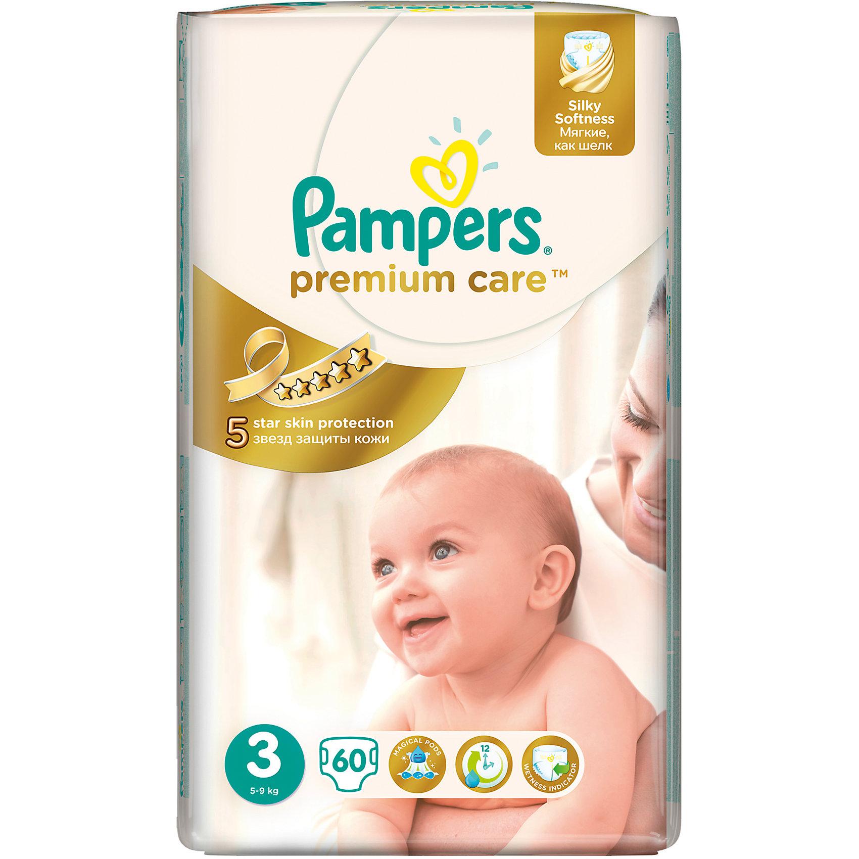 Подгузники Pampers Premium Care Midi, 5-9 кг., 60 шт.Подгузники классические<br>Подгузники Pampers Premium Care Midi (Памперс премиум кеа), 5-9 кг., 60 шт.<br><br>Характеристики:<br><br>• мягкие как шелк<br>• впитывающие каналы равномерно распределяют влагу<br>• удерживают влагу до 12 часов<br>• дышащие материалы обеспечивают правильную циркуляцию воздуха<br>• индикатор влаги подскажет, что нужно сменить подгузник<br>• эластичные боковинки защищают от протеканий<br>• состав бальзама: вазелин, стеариловый спирт, экстракт алоэ, жидкий вазелин/вазелиновое масло<br>• размер: 5-9 кг<br>• количество: 60 шт.<br>• размер упаковки: 41,2х11,5х20,8 см<br>• вес: 1409 грамм<br><br>Подгузники Pampers Premium Care подарят вашему малышу сухость и комфорт на всю ночь! Подгузники имеют три впитывающих канала, которые позволяют равномерно распределить влагу без образования комков. Специальный впитывающий слой быстро абсорбирует и удерживает влагу до 12 часов, позволяя избежать соприкосновения с кожей. Эластичные боковинки подгузников помогут предотвратить натирание на коже. Внешний слой позволяет коже ребёнка дышать всю ночь, обеспечивая правильную микроциркуляцию кожи. Подгузники имеют индикатор влаги, который напомнит вам о необходимости смены подгузника. Pampers Premium Care мягкие словно шёлк. В них кроха всегда будет готов к новым открытиям!<br><br>Подгузники Pampers Premium Care Midi (Памперс премиум кеа), 5-9 кг., 60 шт. можно купить в нашем интернет-магазине.<br><br>Ширина мм: 208<br>Глубина мм: 115<br>Высота мм: 412<br>Вес г: 1409<br>Возраст от месяцев: 0<br>Возраст до месяцев: 9<br>Пол: Унисекс<br>Возраст: Детский<br>SKU: 5422936