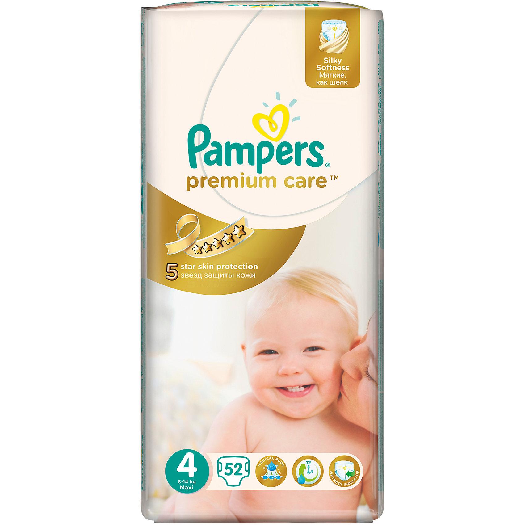 Подгузники Pampers Premium Care Maxi, 8-14 кг., 52 шт.Подгузники классические<br>Подгузники Pampers Premium Care Maxi (Памперс премиум кеа), 8-14 кг., 52 шт.<br><br>Характеристики:<br><br>• мягкие как шелк<br>• впитывающие каналы равномерно распределяют влагу<br>• удерживают влагу до 12 часов<br>• дышащие материалы обеспечивают правильную циркуляцию воздуха<br>• индикатор влаги подскажет, что нужно сменить подгузник<br>• эластичные боковинки защищают от протеканий<br>• состав бальзама: вазелин, стеариловый спирт, экстракт алоэ, жидкий вазелин/вазелиновое масло<br>• размер: 8-14 кг<br>• количество: 52 шт.<br>• размер упаковки: 18,3х11х17,2 см<br>• вес: 1472 грамма<br><br>Подгузники Pampers Premium Care подарят вашему малышу сухость и комфорт на всю ночь! Подгузники имеют три впитывающих канала, которые позволяют равномерно распределить влагу без образования комков. Специальный впитывающий слой быстро абсорбирует и удерживает влагу до 12 часов, позволяя избежать соприкосновения с кожей. Эластичные боковинки подгузников помогут предотвратить натирание на коже. Внешний слой позволяет коже ребёнка дышать всю ночь, обеспечивая правильную микроциркуляцию кожи. Подгузники имеют индикатор влаги, который напомнит вам о необходимости смены подгузника. Pampers Premium Care мягкие словно шёлк. В них кроха всегда будет готов к новым открытиям!<br><br>Подгузники Pampers Premium Care Maxi (Памперс премиум кеа), 8-14 кг., 52 шт. можно купить в нашем интернет-магазине.<br><br>Ширина мм: 172<br>Глубина мм: 110<br>Высота мм: 183<br>Вес г: 1472<br>Возраст от месяцев: 6<br>Возраст до месяцев: 36<br>Пол: Унисекс<br>Возраст: Детский<br>SKU: 5422937