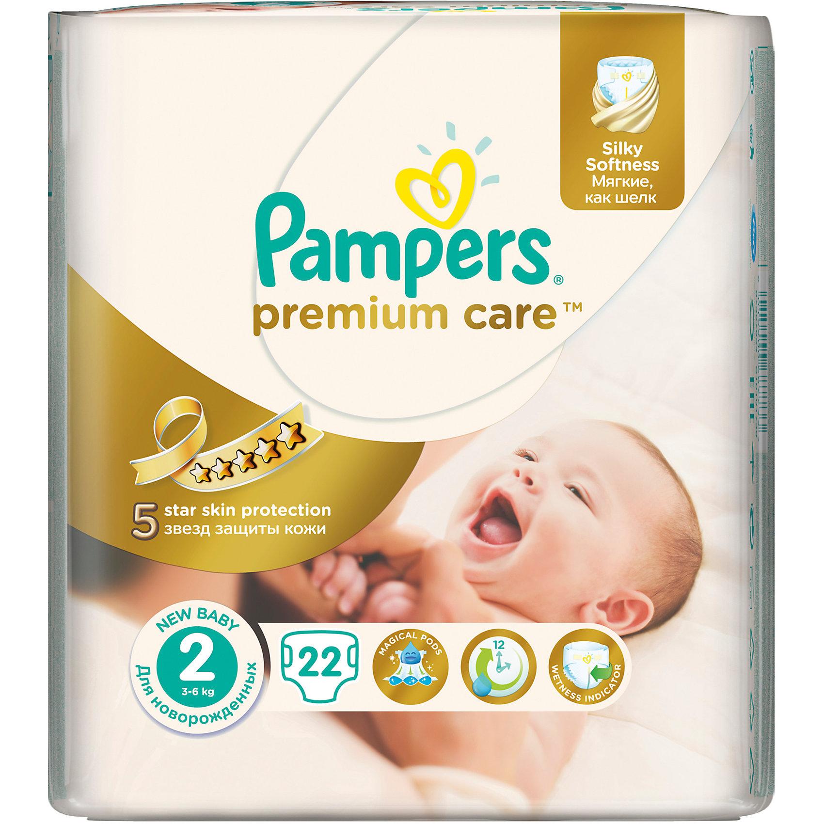 Подгузники Pampers Premium Care Mini, 3-6 кг., 22 шт.Подгузники до 5 кг.<br>Подгузники Pampers Premium Care Mini (Памперс премиум кеа), 3-6 кг., 22 шт.<br><br>Характеристики:<br><br>• мягкие как шелк<br>• впитывающие каналы равномерно распределяют влагу<br>• удерживают влагу до 12 часов<br>• дышащие материалы обеспечивают правильную циркуляцию воздуха<br>• индикатор влаги подскажет, что нужно сменить подгузник<br>• эластичные боковинки защищают от протеканий<br>• состав бальзама: вазелин, стеариловый спирт, экстракт алоэ, жидкий вазелин/вазелиновое масло<br>• размер: 3-6 кг<br>• количество: 22 шт.<br>• размер упаковки: 17,8х11х17,5 см<br>• вес: 463 грамма<br><br>Подгузники Pampers Premium Care подарят вашему малышу сухость и комфорт на всю ночь! Подгузники имеют три впитывающих канала, которые позволяют равномерно распределить влагу без образования комков. Специальный впитывающий слой быстро абсорбирует и удерживает влагу до 12 часов, позволяя избежать соприкосновения с кожей. Эластичные боковинки подгузников помогут предотвратить натирание на коже. Внешний слой позволяет коже ребёнка дышать всю ночь, обеспечивая правильную микроциркуляцию кожи. Подгузники имеют индикатор влаги, который напомнит вам о необходимости смены подгузника. Pampers Premium Care мягкие словно шёлк. В них кроха всегда будет готов к новым открытиям!<br><br>Подгузники Pampers Premium Care Mini (Памперс премиум кеа), 3-6 кг., 22 шт. можно купить в нашем интернет-магазине.<br><br>Ширина мм: 175<br>Глубина мм: 110<br>Высота мм: 178<br>Вес г: 463<br>Возраст от месяцев: 0<br>Возраст до месяцев: 6<br>Пол: Унисекс<br>Возраст: Детский<br>SKU: 5422938