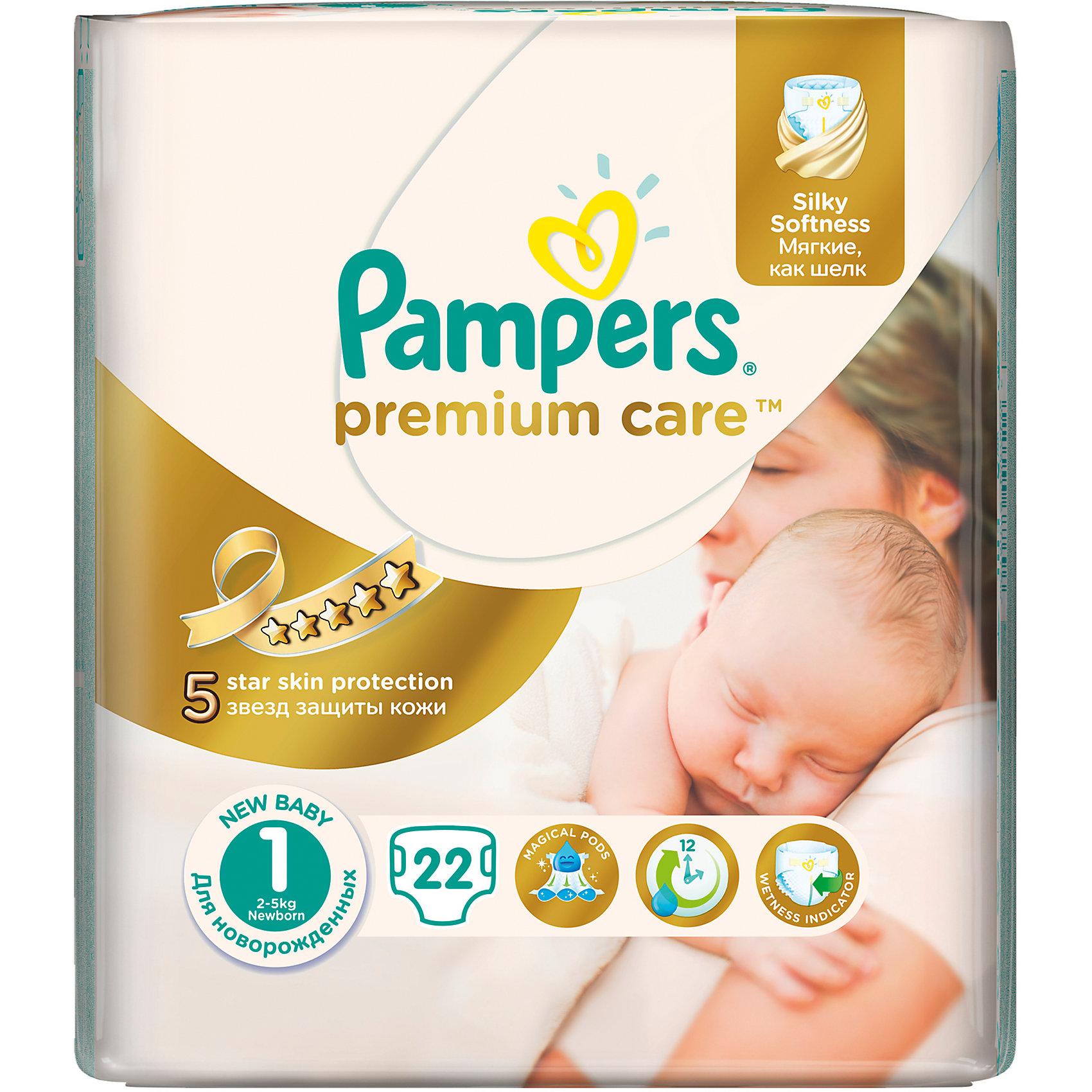 Подгузники Pampers Premium Care Newborn, 2-5 кг., 22 шт.Подгузники Pampers Premium Care Newborn (Памперс премиум кеа), 2-5 кг., 22 шт.<br><br>Характеристики:<br><br>• мягкие как шелк<br>• впитывающие каналы равномерно распределяют влагу<br>• удерживают влагу до 12 часов<br>• дышащие материалы обеспечивают правильную циркуляцию воздуха<br>• индикатор влаги подскажет, что нужно сменить подгузник<br>• эластичные боковинки защищают от протеканий<br>• вырез для пупка<br>• состав бальзама: вазелин, стеариловый спирт, экстракт алоэ, жидкий вазелин/вазелиновое масло<br>• размер: 2-5 кг<br>• количество: 22 шт.<br>• размер упаковки: 22,5х24,3х42,8 см<br>• вес: 436 грамм<br><br>Новорожденный малыш еще совсем не ориентируется в новом для него мире. Позаботьтесь о комфорте крохи с подгузниками Pampers Premium Care Newborn. Они мягкие, словно шелк и не вызывают раздражения на нежной коже. Впитывающие каналы быстро абсорбируют влагу, распределяют её по всему подгузнику и удерживают до 12 часов без образования комков. Дышащие материалы помогут обеспечить правильную циркуляцию воздуха, чтобы кожа малыша всегда могла дышать. <br><br>Индикатор влаги напомнит вам о необходимости смены подгузника. Подгузники имеют эластичные боковинки, которые очень удобны для ребенка и дополнительно защищают от протеканий. Специальный вырез для пупка защитит пупочную ранку от травмирования, препятствующего нормальному заживлению.<br><br>Подгузники Pampers Premium Care Newborn (Памперс премиум кеа), 2-5 кг., 22 шт. можно купить в нашем интернет-магазине.<br><br>Ширина мм: 428<br>Глубина мм: 243<br>Высота мм: 225<br>Вес г: 436<br>Возраст от месяцев: 0<br>Возраст до месяцев: 6<br>Пол: Унисекс<br>Возраст: Детский<br>SKU: 5422939