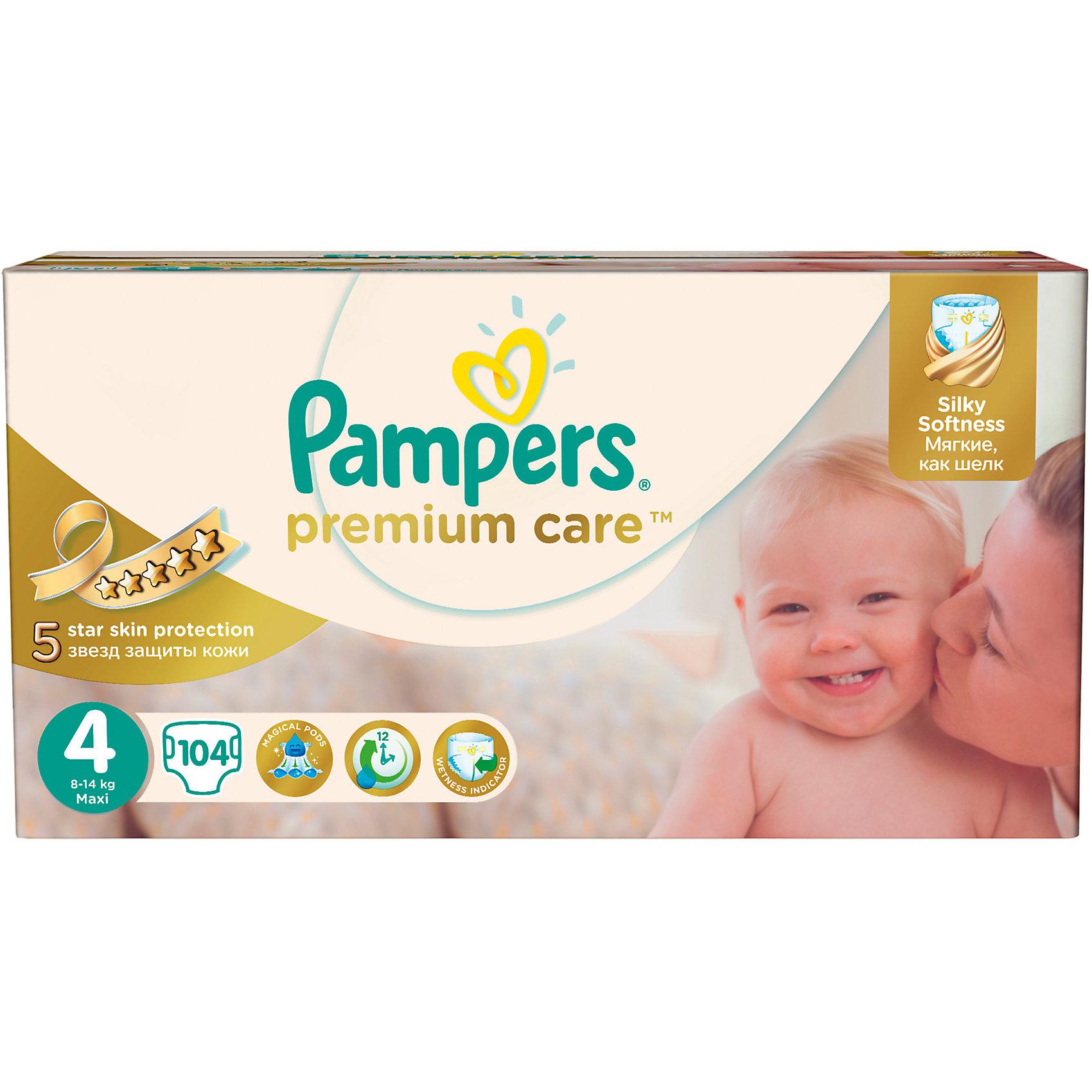 Подгузники Pampers Premium Care Maxi, 8-14 кг., 104 шт.Подгузники классические<br>Подгузники Pampers Premium Care Maxi (Памперс премиум кеа), 8-14 кг., 104 шт.<br><br>Характеристики:<br><br>• мягкие как шелк<br>• впитывающие каналы равномерно распределяют влагу<br>• удерживают влагу до 12 часов<br>• дышащие материалы обеспечивают правильную циркуляцию воздуха<br>• индикатор влаги подскажет, что нужно сменить подгузник<br>• эластичные боковинки защищают от протеканий<br>• состав бальзама: вазелин, стеариловый спирт, экстракт алоэ, жидкий вазелин/вазелиновое масло<br>• размер: 8-14 кг<br>• количество: 104 шт.<br>• размер упаковки: 20,2х11,5х16,4 см<br>• вес: 3267 грамм<br><br>Подгузники Pampers Premium Care подарят вашему малышу сухость и комфорт на всю ночь! Подгузники имеют три впитывающих канала, которые позволяют равномерно распределить влагу без образования комков. Специальный впитывающий слой быстро абсорбирует и удерживает влагу до 12 часов, позволяя избежать соприкосновения с кожей. Эластичные боковинки подгузников помогут предотвратить натирание на коже. Внешний слой позволяет коже ребёнка дышать всю ночь, обеспечивая правильную микроциркуляцию кожи. Подгузники имеют индикатор влаги, который напомнит вам о необходимости смены подгузника. Pampers Premium Care мягкие словно шёлк. В них кроха всегда будет готов к новым открытиям!<br><br>Подгузники Pampers Premium Care Maxi (Памперс премиум кеа), 8-14 кг., 104 шт. можно купить в нашем интернет-магазине.<br><br>Ширина мм: 164<br>Глубина мм: 115<br>Высота мм: 202<br>Вес г: 3267<br>Возраст от месяцев: 6<br>Возраст до месяцев: 36<br>Пол: Унисекс<br>Возраст: Детский<br>SKU: 5422940