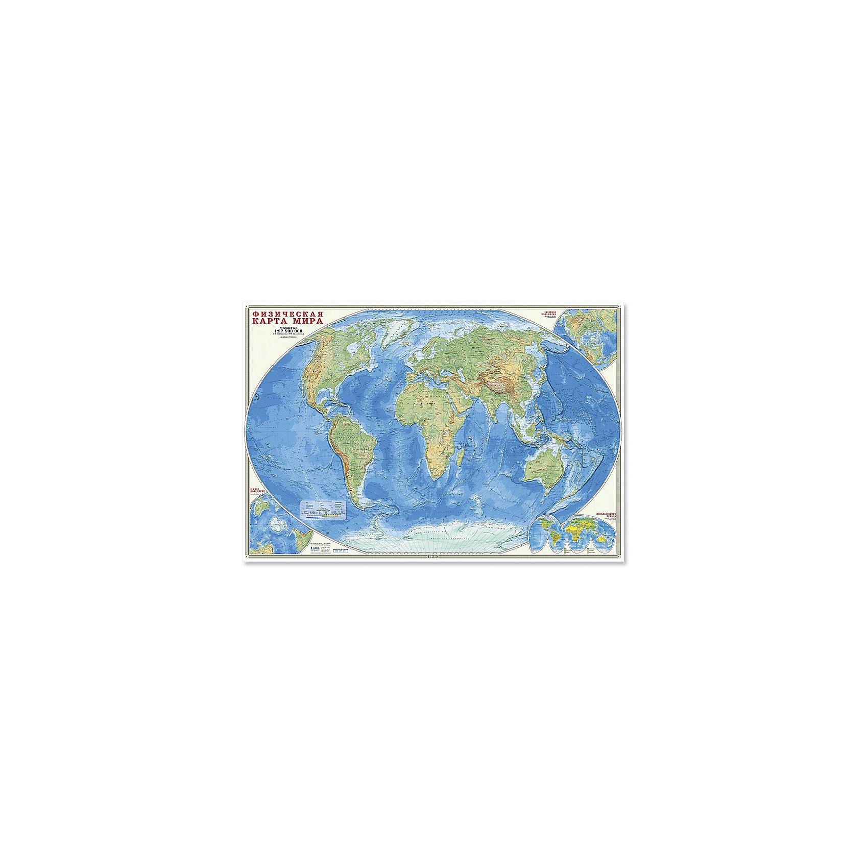 Настенная карта Мир Физический М1:27,5 млн, 101*69 см, ламинированнаяФизическая карта мира передает внешний облик суши и акваторий всей планеты в обзорном масштабе.  На карте подробно отражены рельеф и гидрография, а также пески, солончаки, болота, вулканы, коралловые рифы, материковые льды и вечные снега, шельфовые ледники. Показаны значимые населённые пункты.<br>Даны карты-врезки Северного и Южного полушарий, карта использования земель.<br>Ламинированное покрытие придает краскам более насыщенный оттенок и обеспечивает карте долговечность.<br><br>Ширина мм: 1010<br>Глубина мм: 690<br>Высота мм: 1<br>Вес г: 130<br>Возраст от месяцев: 36<br>Возраст до месяцев: 2147483647<br>Пол: Унисекс<br>Возраст: Детский<br>SKU: 5422945