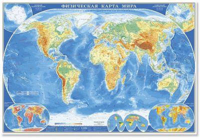 Издательство ГеоДом Настенная карта Мир Физический М1:21,5 млн, 107*157 см, ламинированная