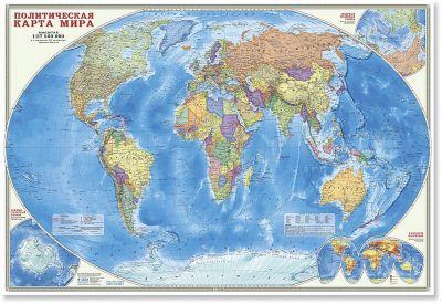 Издательство ГеоДом Настенная карта Мир Политический М1:27,5 млн, 101*69 см, ламинированная