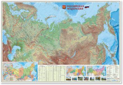 Издательство ГеоДом Настенная карта Россия Физическая М1:5,2 млн, 107*157 см, ламинированная
