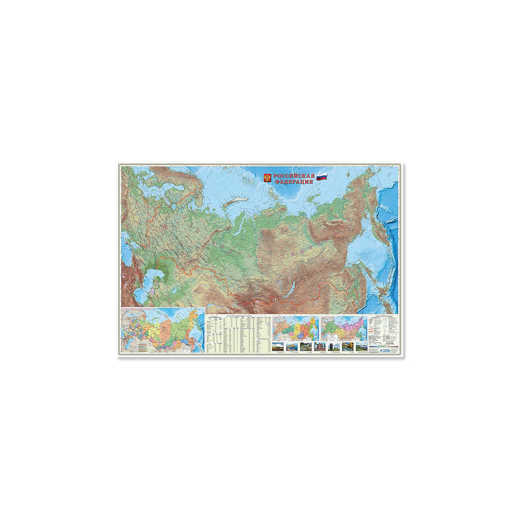 Настенная карта Россия Физическая М1:5,2 млн, 107*157 см, ламинированнаяПлакаты и карты<br>На карте подробно изображены рельеф и гидрография, пески, солончаки, вулканы, ледники и болота. Карта содержит информацию государственных границах, населенных пунктах, автомобильных и железных дорогах, а также морских и речных портах, международных аэропортах.<br>Кроме этого на карте вы найдете основные справочные сведения о Российской Федерации, информацию о крупнейших геологических объектах, о часовых и климатических зонах России.<br>Большой формат карты подойдет для образовательный учреждений и центров развития детей, кроме того, карта может стать настоящим украшением любого офисного помещения!<br><br>Ширина мм: 1570<br>Глубина мм: 1070<br>Высота мм: 1<br>Вес г: 160<br>Возраст от месяцев: 36<br>Возраст до месяцев: 2147483647<br>Пол: Унисекс<br>Возраст: Детский<br>SKU: 5422949