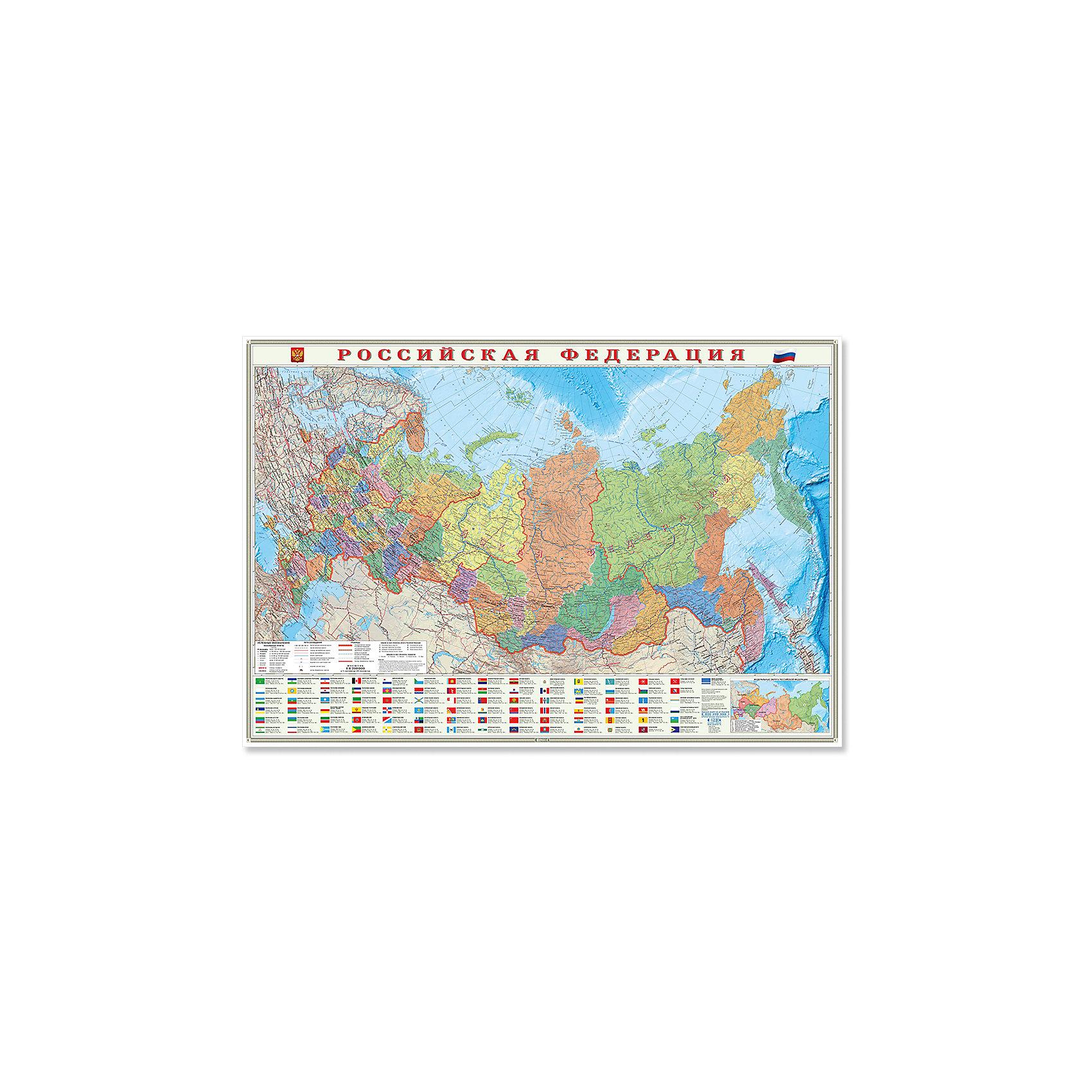Настенная карта Российская Федерация П/А, Субъекты федерации М1:8,2 млн, 101*69 СмАтласы и карты<br>Характеристики товара:<br><br>• материал: ламинированная бумага<br>• возраст: от 3 лет<br>• габариты карты: 101х69х0,1 см<br>• вес: 150 г<br>• страна производитель: Россия<br><br>На карте отражено политико-административное устройство государства, даны границы субъектов. Цветом выделены территории субъектов. <br>Населённые пункты отображены по типу поселения, числу жителей и административному значению. Показаны основные автомобильные и железные дороги, паромные переправы, морские пути, морские и речные порты. По субъектам приведена статистическая информация о площади и численности населения. Дополнительно дана  карта федеральных округов России.<br><br>Настенную карту Российская Федерация П/А, Субъекты федерации М1:8,2 млн, 101*69 см, можно купить в нашем интернет-магазине.<br><br>Ширина мм: 1010<br>Глубина мм: 690<br>Высота мм: 1<br>Вес г: 150<br>Возраст от месяцев: 36<br>Возраст до месяцев: 2147483647<br>Пол: Унисекс<br>Возраст: Детский<br>SKU: 5422950