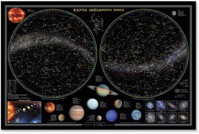Издательство ГеоДом Настольная карта Звездное небо, планеты 58*38 см, ламинированная