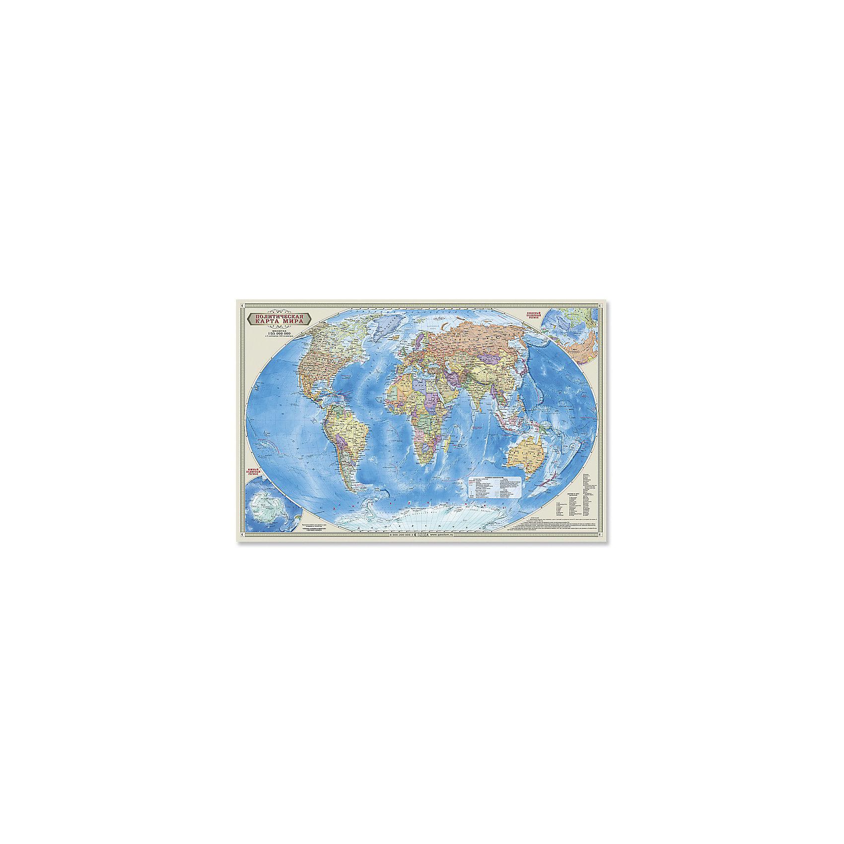 Настольная карта Мир Политический М1:55 млн, 58*38 см, ламинированнаяИздательство Геодом<br>Характеристики товара:<br><br>• материал: ламинированный картон<br>• возраст: от 6 лет<br>• габариты упаковки: 58х38х1 см<br>• размер карты: 58х38 см<br>• вес: 100 г<br>• страна производитель: Россия<br><br>Карта политического мира подробно отражает современное политико-административное устройство мира и границы государств. Территории государств выделены цветом. Населённые пункты отображены по числу жителей и административному значению, показаны основные наземные пути сообщения и судоходные каналы. Особенность данной карты в том, что на ней, помимо геополитической информации, размещена символика государств мира. Государственные флаги стран мира сгруппированы по каждому континенту.<br><br>Карту-пазл Мир политический М1:55 млн, 58*38 см, можно купить в нашем интернет-магазине.<br><br>Ширина мм: 580<br>Глубина мм: 380<br>Высота мм: 1<br>Вес г: 100<br>Возраст от месяцев: 36<br>Возраст до месяцев: 2147483647<br>Пол: Унисекс<br>Возраст: Детский<br>SKU: 5422952
