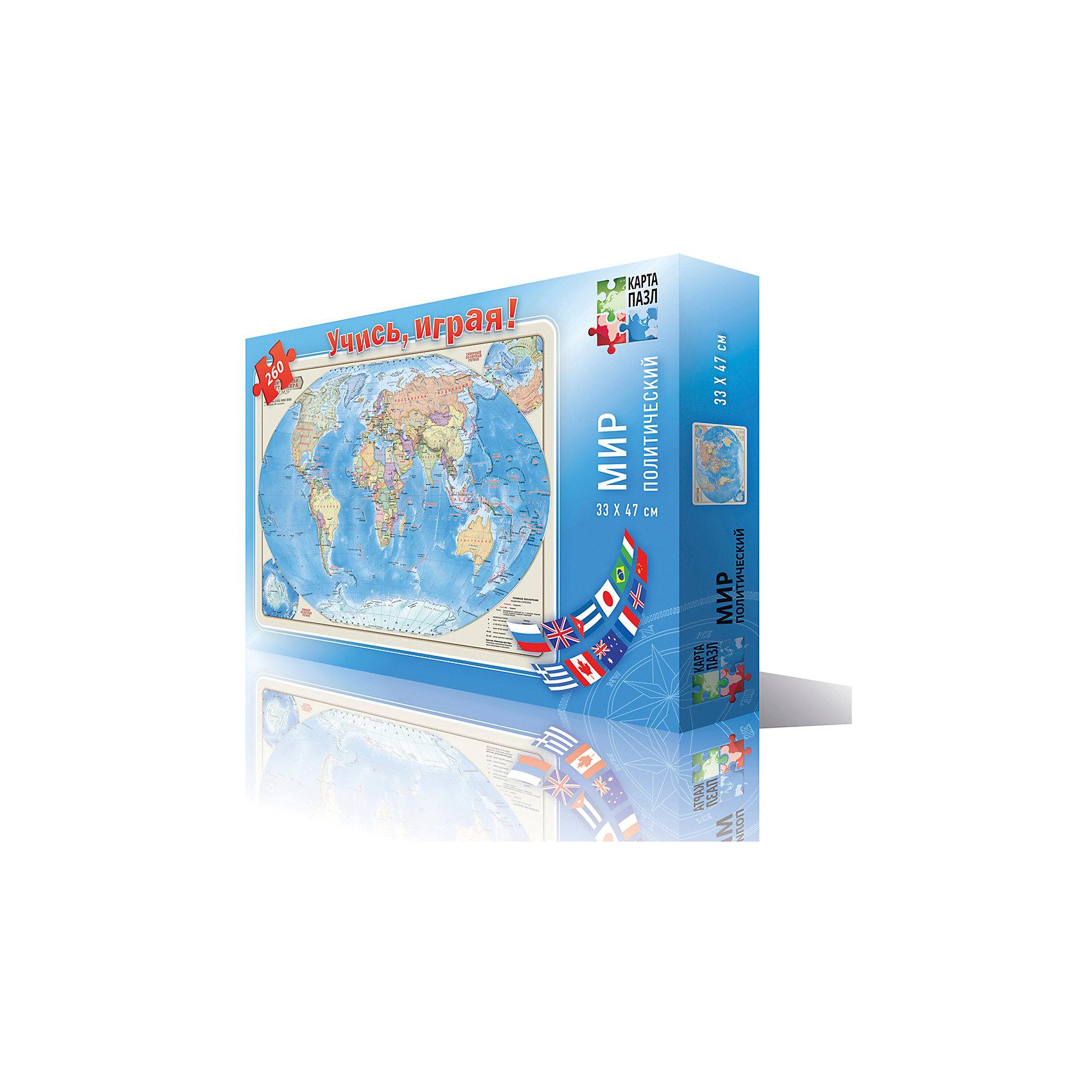 Карта-пазл Мир политический 33*47 см, М 1:65 млн, 260 деталейКоличество деталей<br>Характеристики товара:<br><br>• материал: ламинированный картон<br>• возраст: от 6 лет<br>• количество деталей: 260<br>• габариты упаковки: 29х19х4 см<br>• размер карты: 33х47 см<br>• вес: 250 г<br>• страна производитель: Россия<br><br>Ваш ребенок в процессе игры с большим интересом изучит политико-административное устройство мира и познакомится со столицами государств. Пазлы с картой мира позволяют узнать, какие океаны омывают материки и острова. Это отличный метод познакомиться с особенностями географии уже с малого возраста. Играя, ребенок развивает воображение, пространственное мышление, внимание, память и способность анализировать!<br><br>Карту-пазл Мир политический 33*47 см, М 1:65 млн, 260 деталей, можно купить в нашем интернет-магазине.<br><br>Ширина мм: 290<br>Глубина мм: 190<br>Высота мм: 35<br>Вес г: 250<br>Возраст от месяцев: 72<br>Возраст до месяцев: 108<br>Пол: Унисекс<br>Возраст: Детский<br>SKU: 5422955