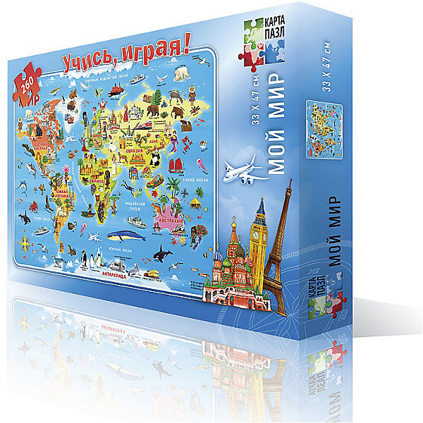 Карта-пазл Мой мир 33*47 см, 260 деталейПазлы классические<br>Характеристики товара:<br><br>• материал: ламинированный картон<br>• возраст: от 6 лет<br>• количество деталей: 260<br>• габариты упаковки: 29х19х4 см<br>• размер карты: 33х47 см<br>• вес: 250 г<br>• страна производитель: Россия<br><br>Пазл Мой мир поможет весело и познавательно изучить с ребенком окружающий мир. Собирая яркие и красочные детали головоломки, ребёнок сможет запомнить как выглядят континенты и узнать какие интересные особенности и достопримечательности на них находятся. Пазл помогает развить мелкую моторику рук, воображение и кругозор.<br><br>Карту-пазл Мой мир 33*47 см, 260 деталей, можно купить в нашем интернет-магазине.<br><br>Ширина мм: 290<br>Глубина мм: 190<br>Высота мм: 35<br>Вес г: 250<br>Возраст от месяцев: 72<br>Возраст до месяцев: 108<br>Пол: Унисекс<br>Возраст: Детский<br>SKU: 5422961